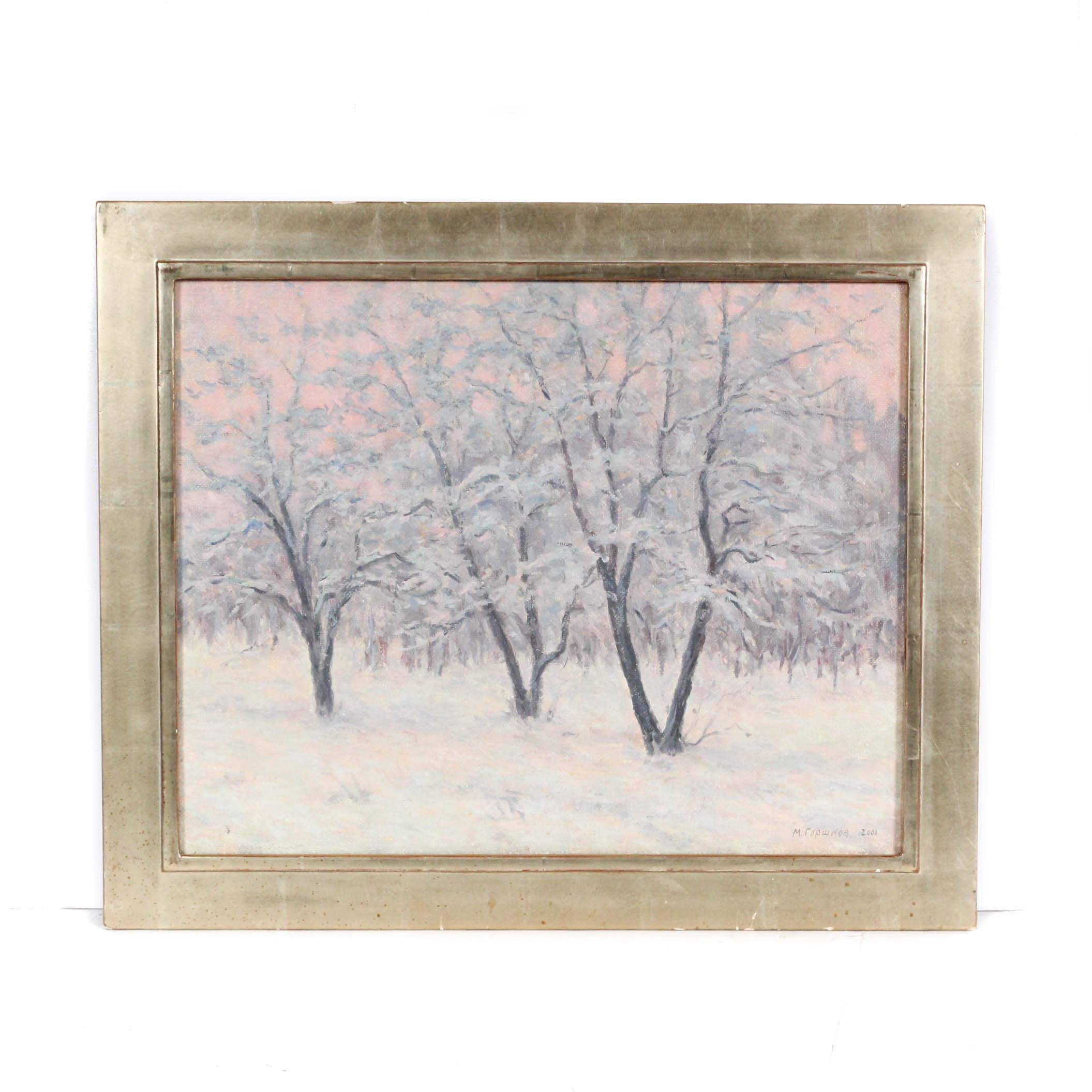 M. Gorshkov Landscape Oil Painting