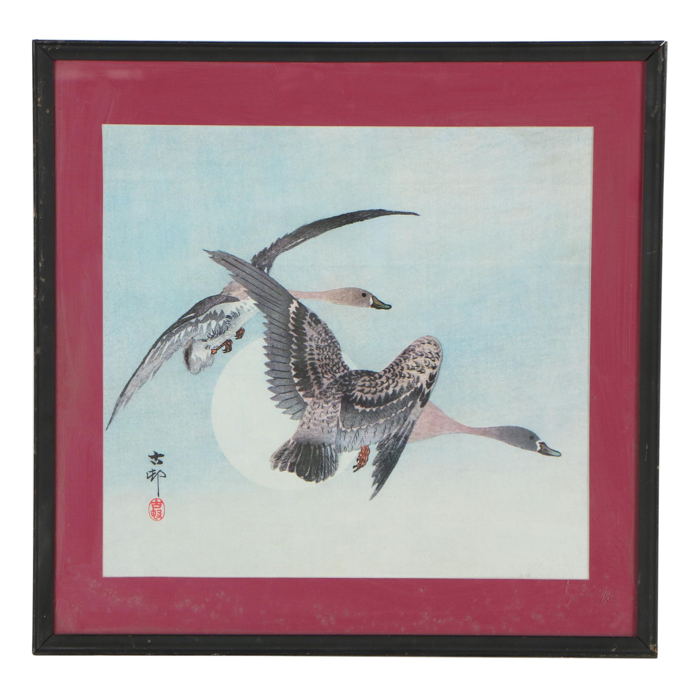 """Offset Lithograph after Ohara Koson """"On the Wing"""""""