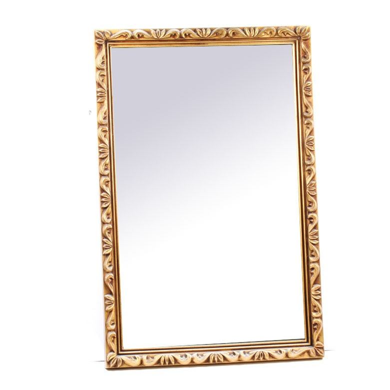 Vintage Wall Mirror with Molded Plastic Frame