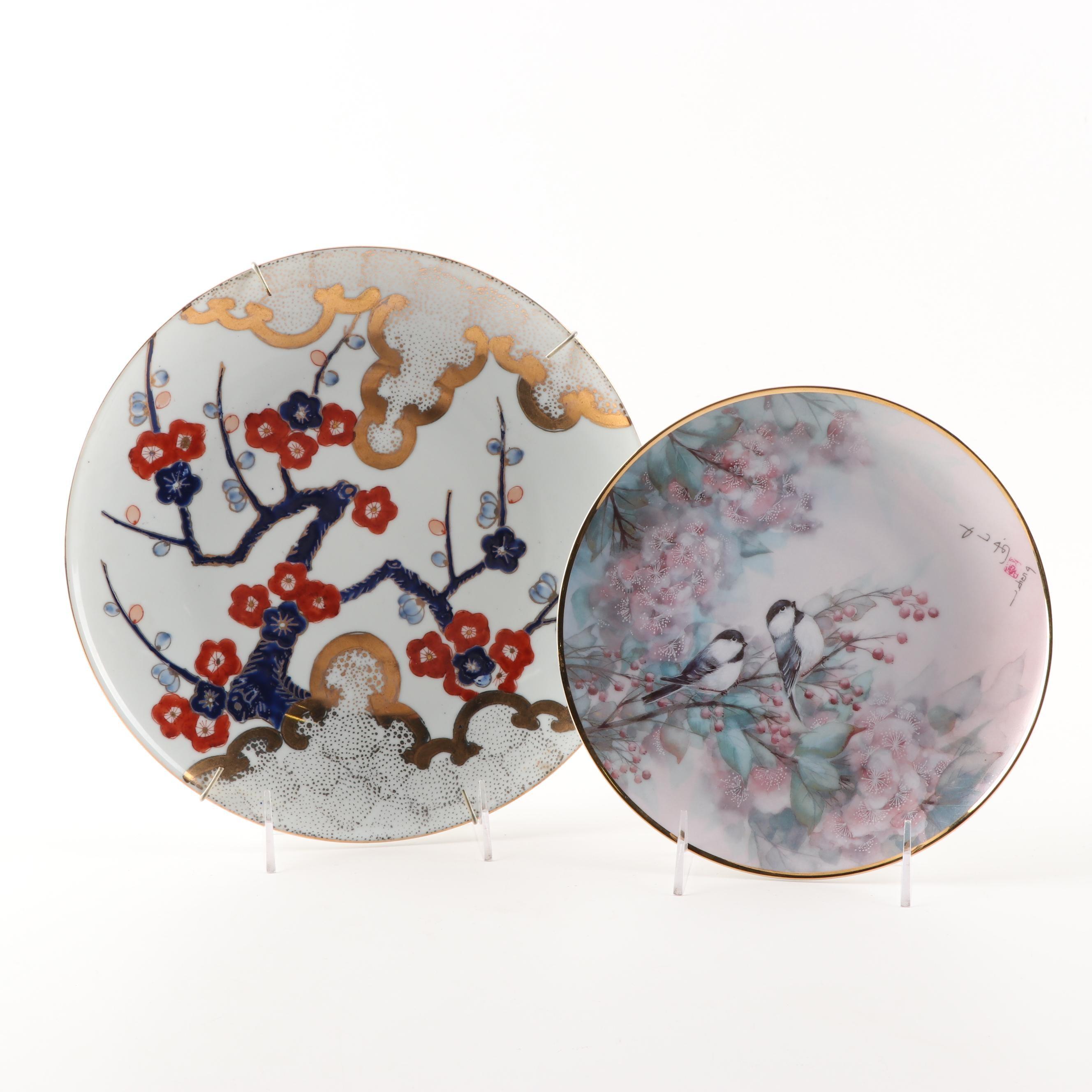 Chinese Porcelain Decorative Plates including Franklin Mint