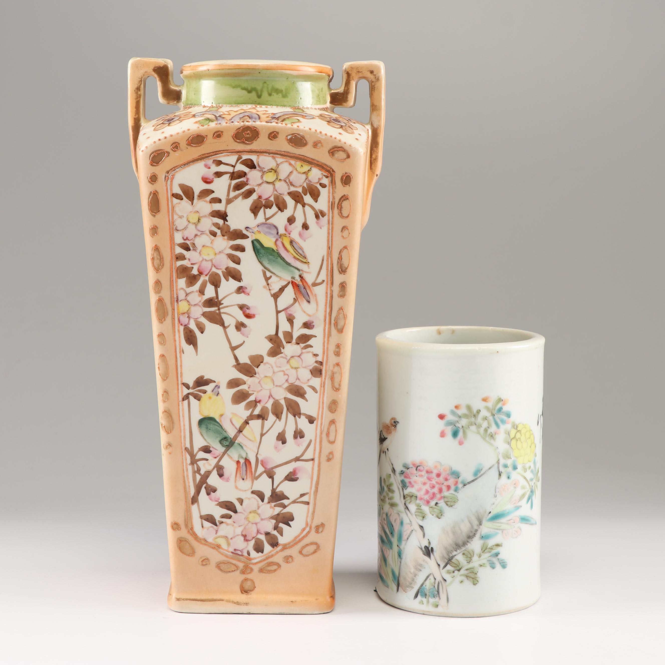 Royal Nippon Nishiki and Chinese Cylindrical Hand-Painted Vases