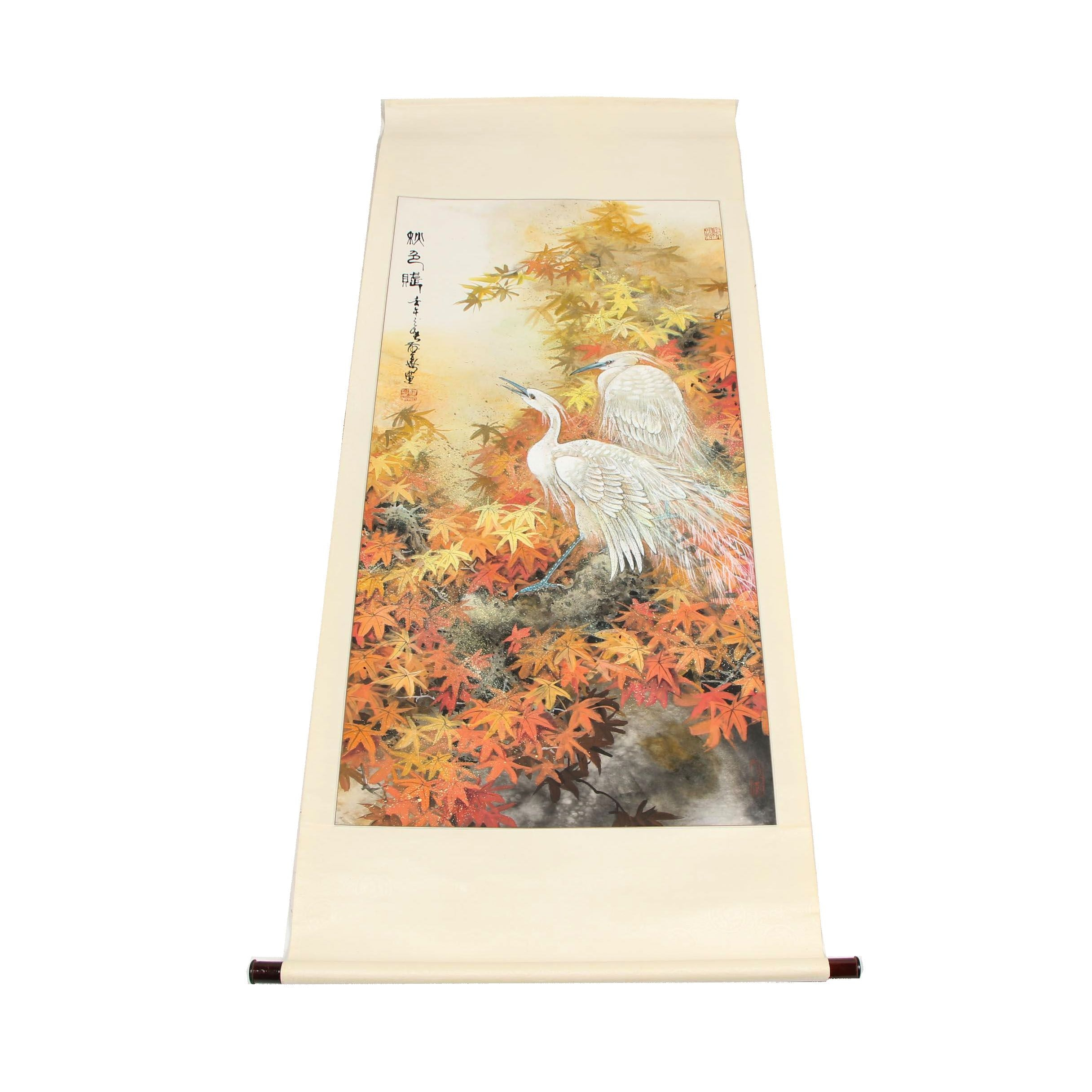 """Chinese Watercolor and Ink Hanging Scroll """"A Poem of Autumn Color"""""""