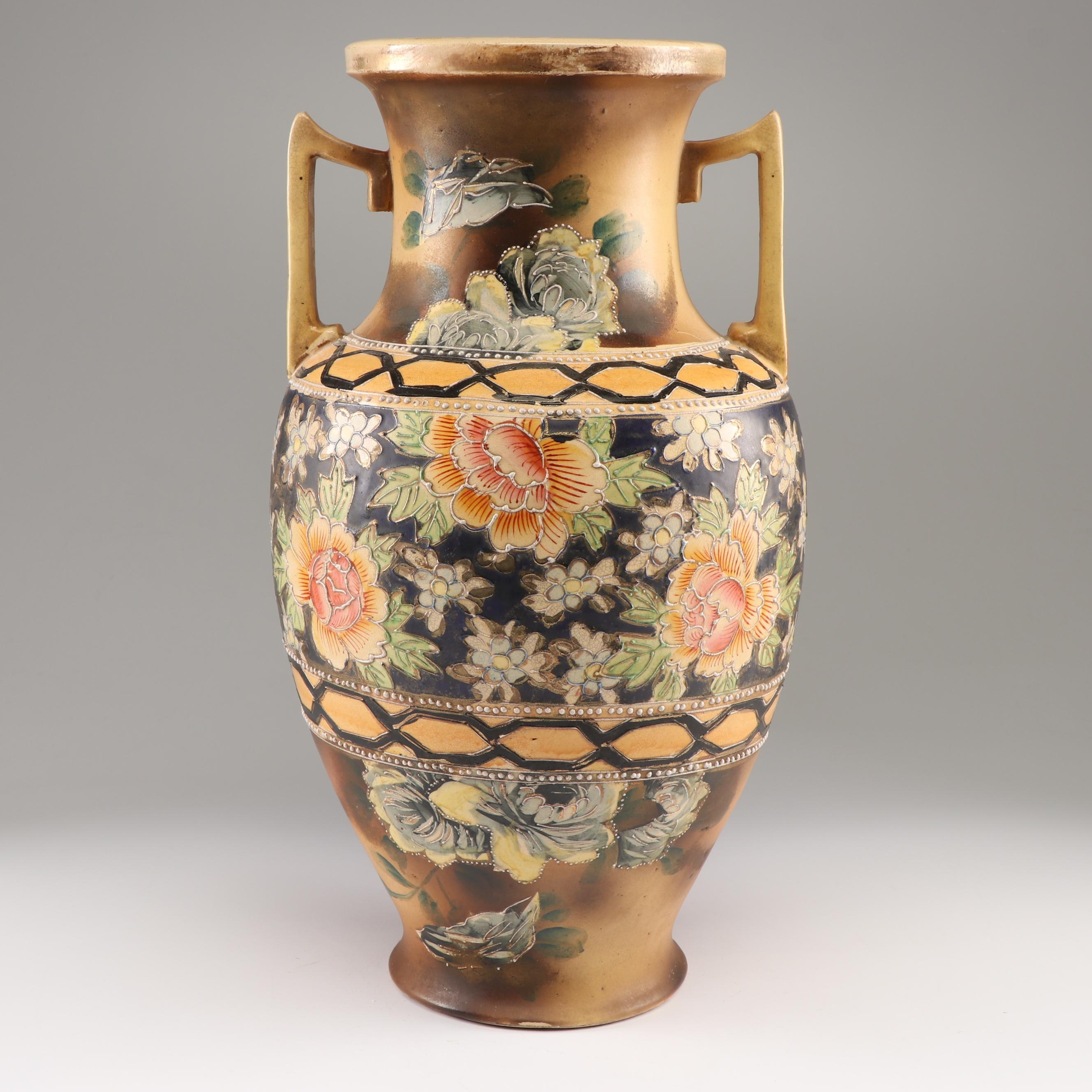 Hand Decorated Italian Art Pottery Vase, Early to Mid 20th Century