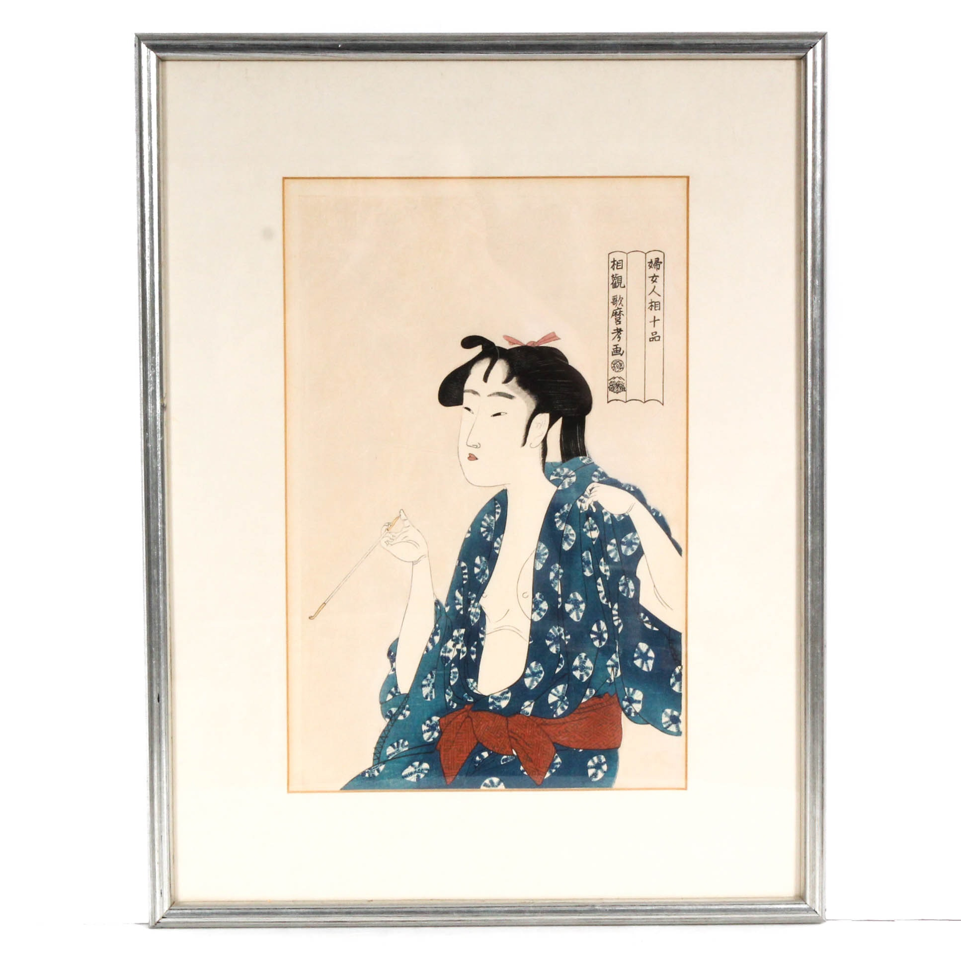 "After Utamaro Kitagawa ""Beauty Smoking"" Embossed Woodblock Print"