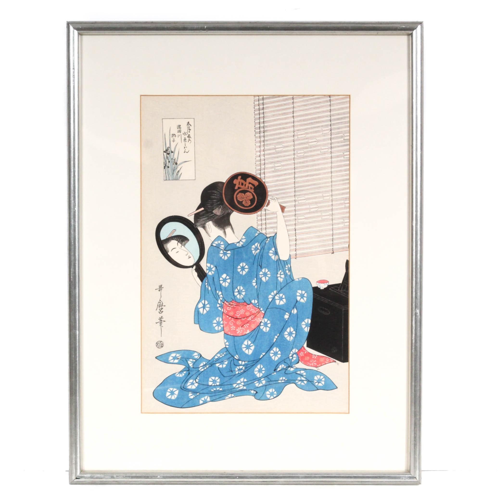 "Woodblock Print after Utamaro ""Takashima Ohisa"""