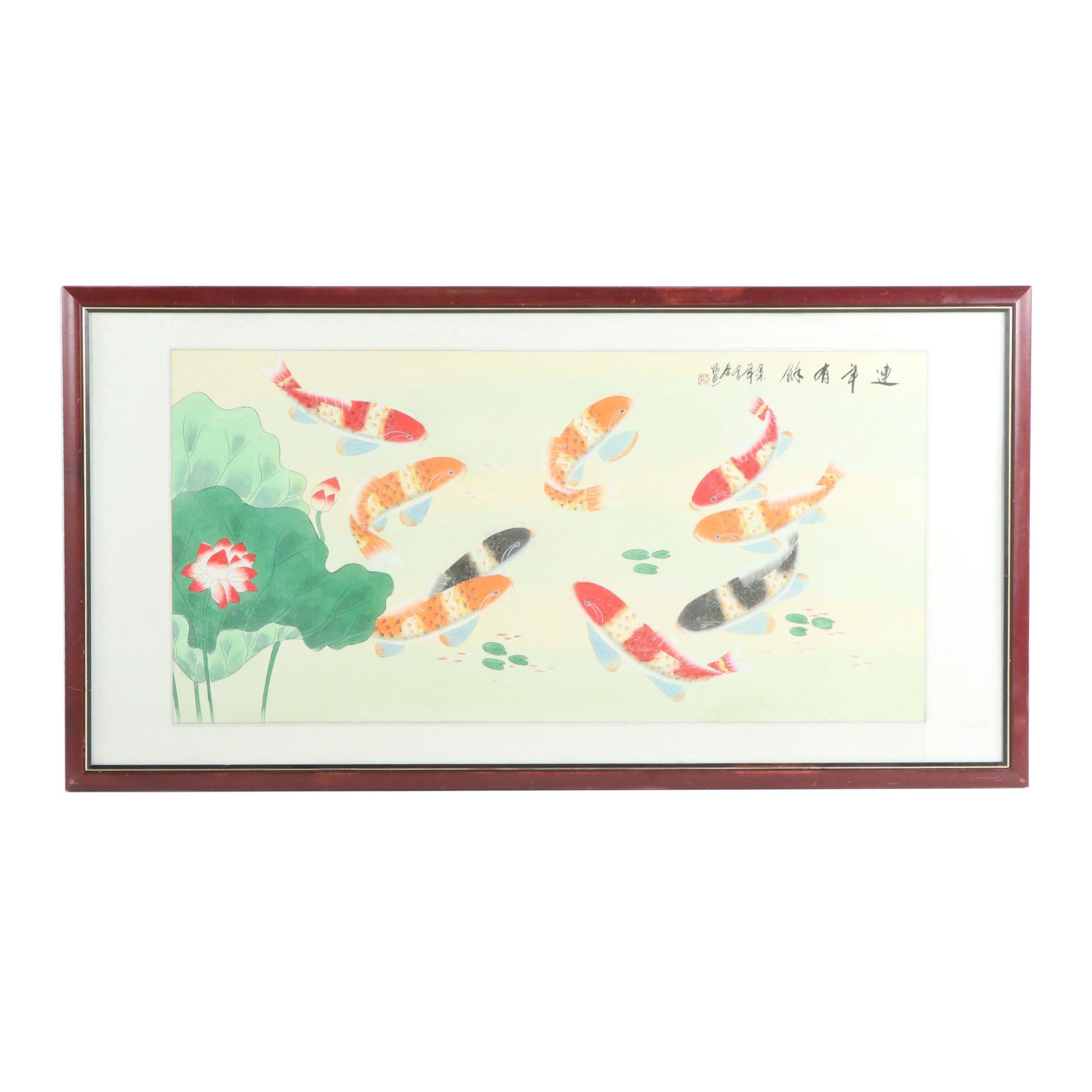 Koi Fish Gouache Painting