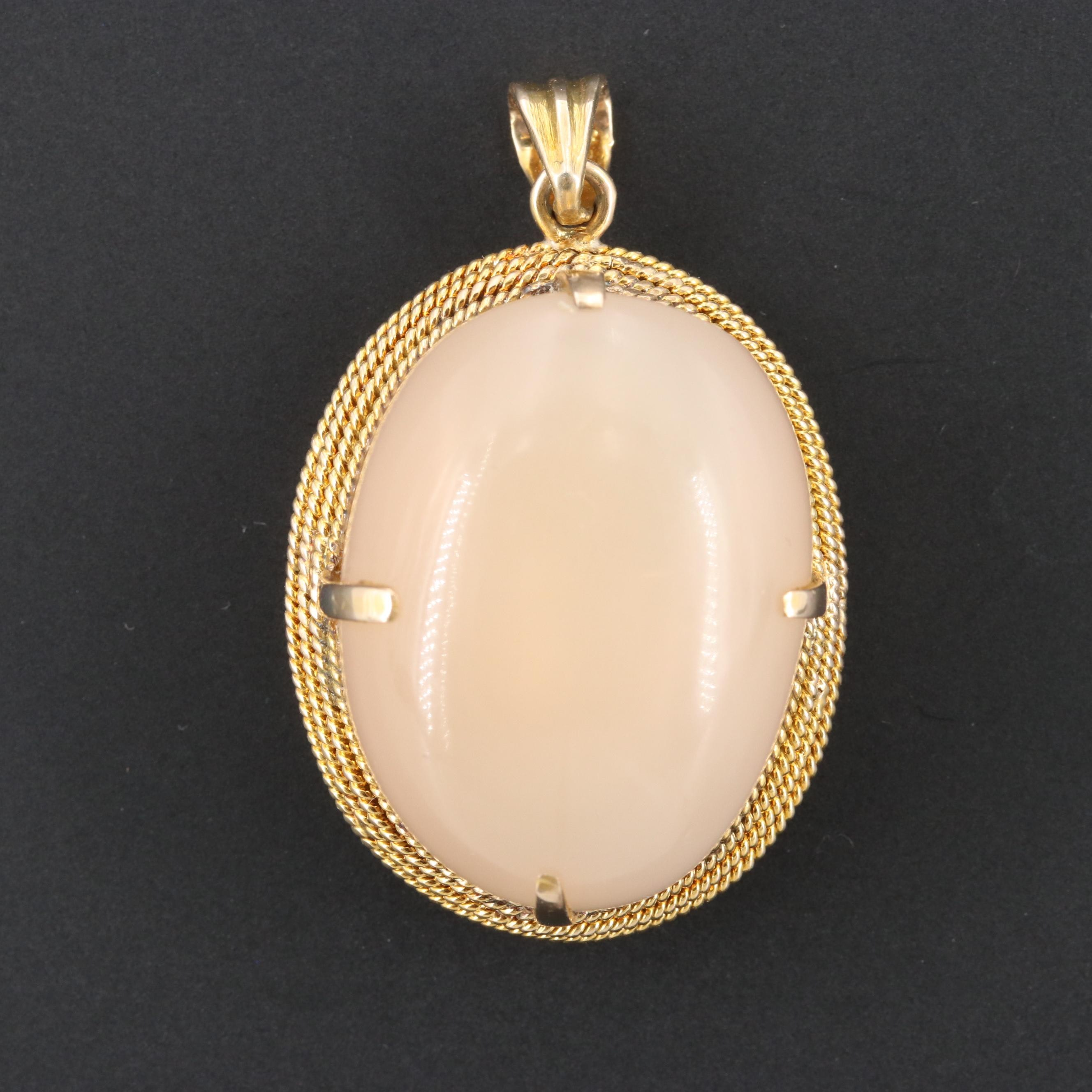 14K Yellow Gold Cat's Eye Moonstone Pendant