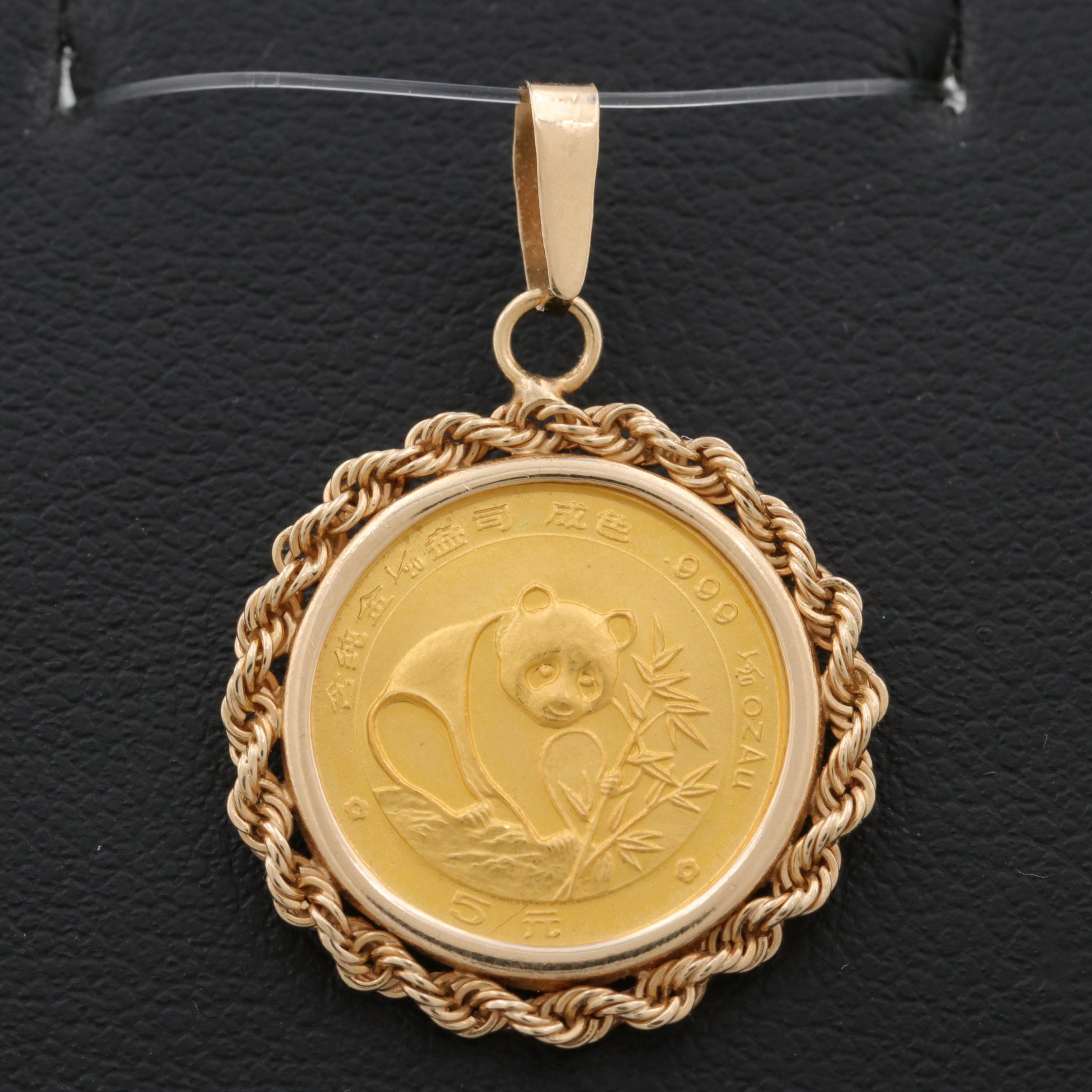 14K Yellow Gold Bezel Pendant with 1988 China 1/20 Oz. Gold Panda Coin