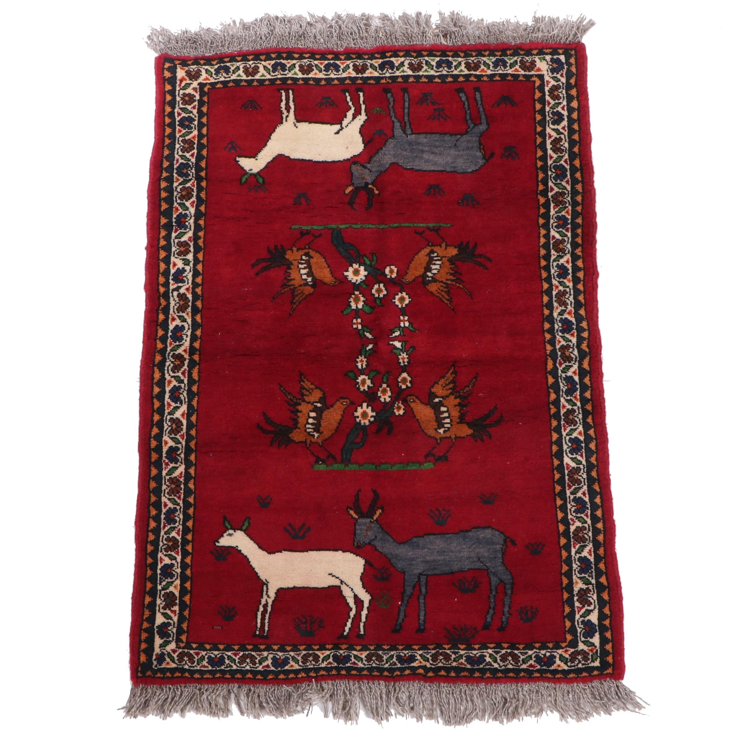 Hand-Knotted Persian Qashqai or Shiraz Wool Pictorial Accent Rug