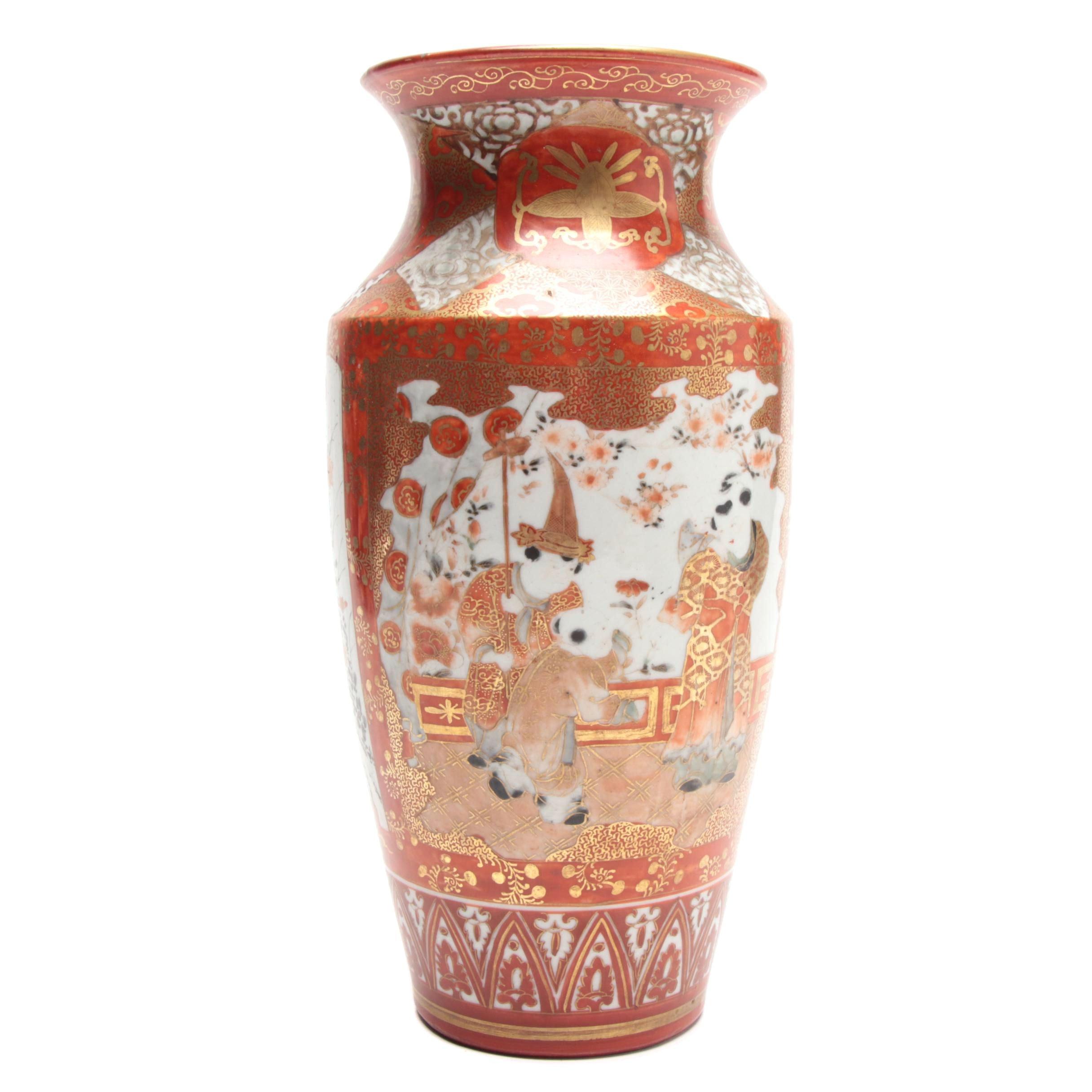 Japanese Porcelain Kutani Vase, Meiji Period