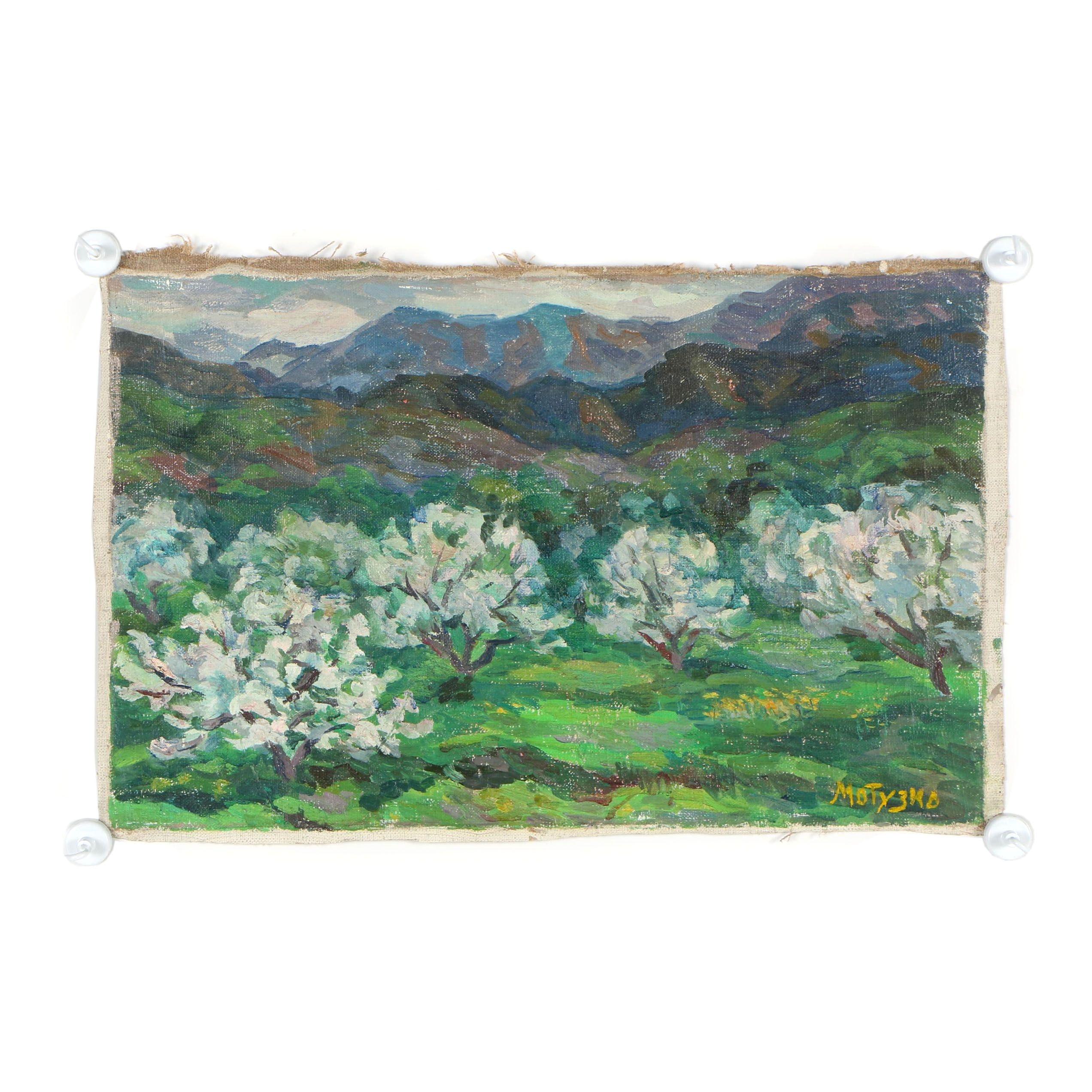 Motuzko Landscape Oil Painting, Late 20th Century