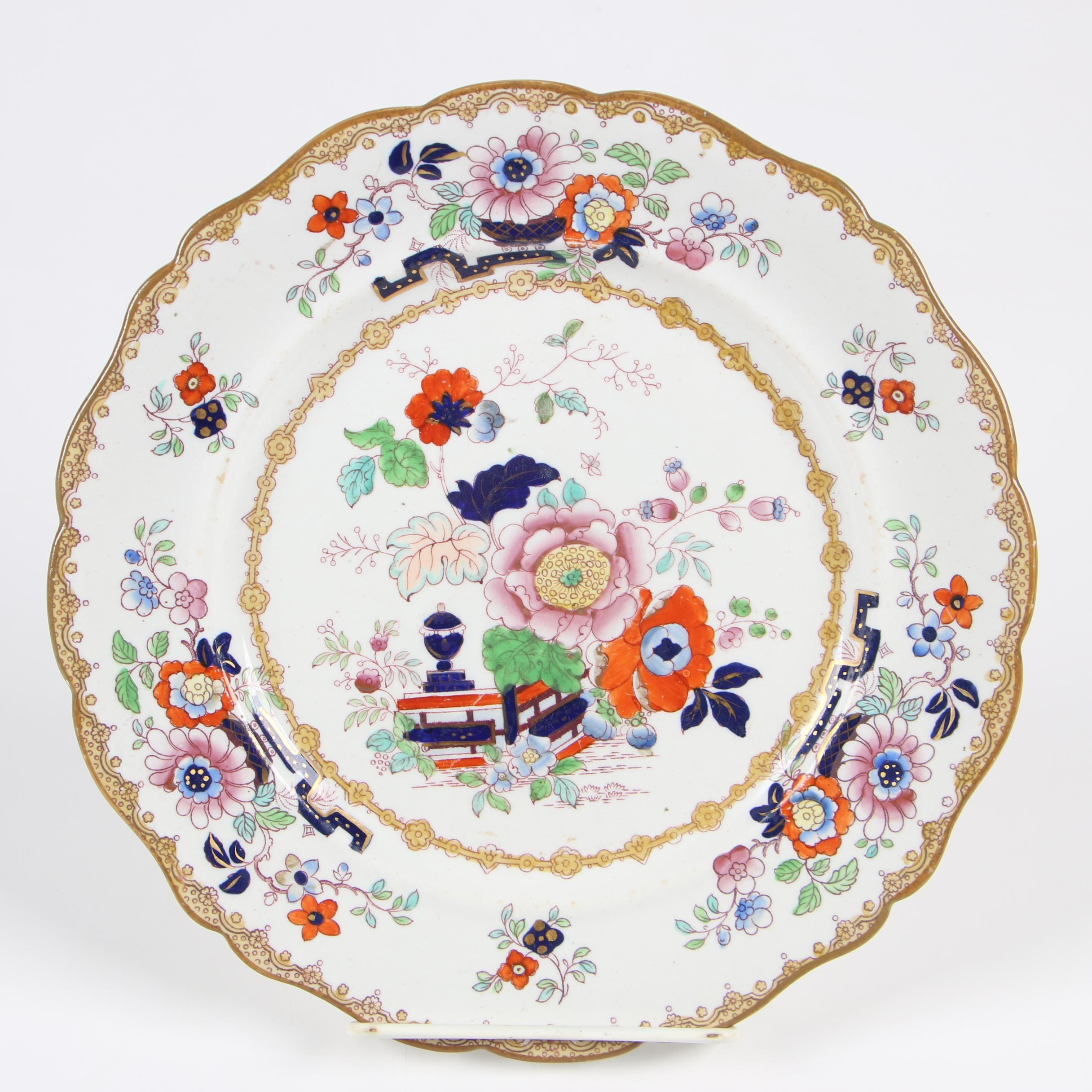 Ashworth English Ironstone China Plate, Late 19th Century