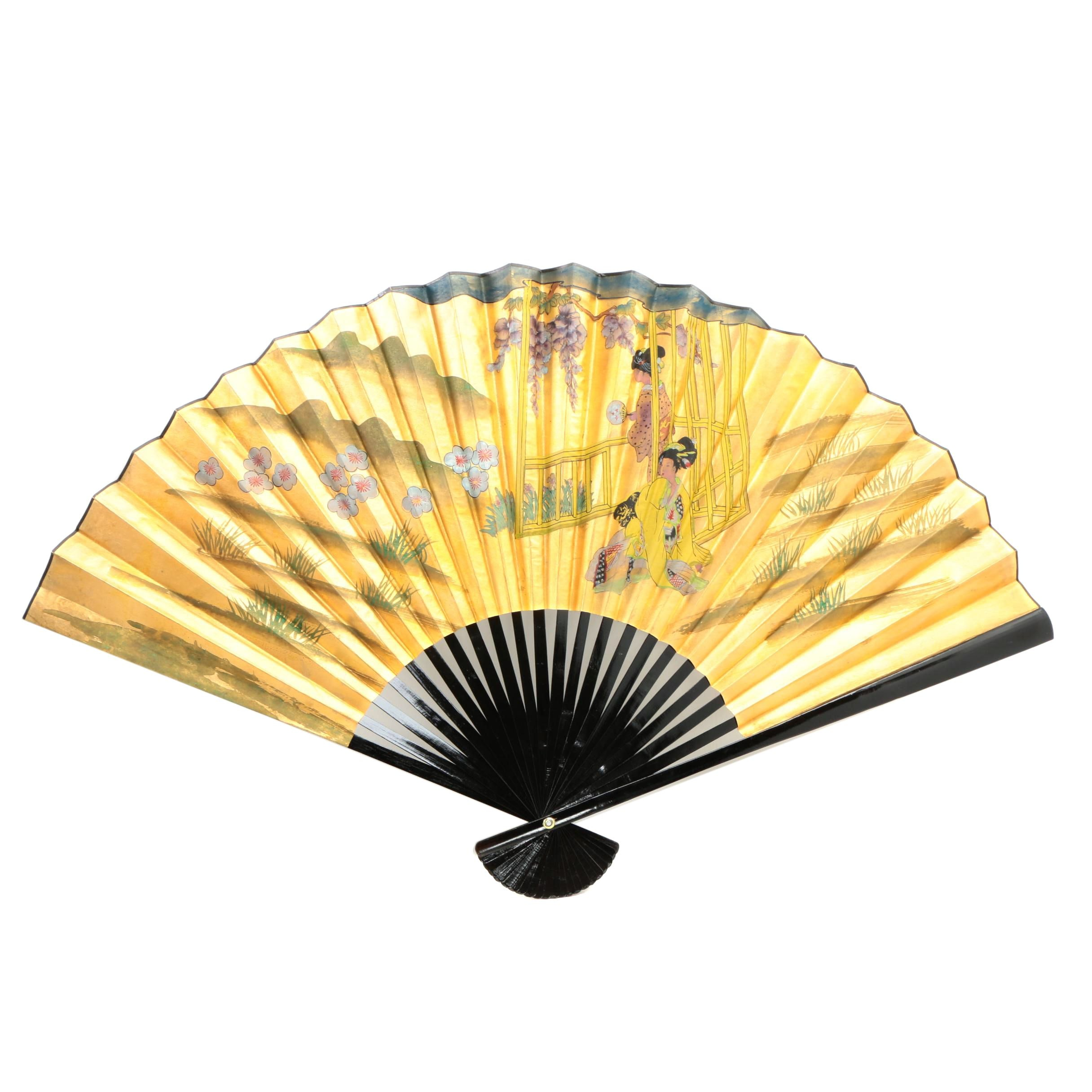 Japanese Inspired Large Decorative Paper Wall Fan with Lacquer Frame