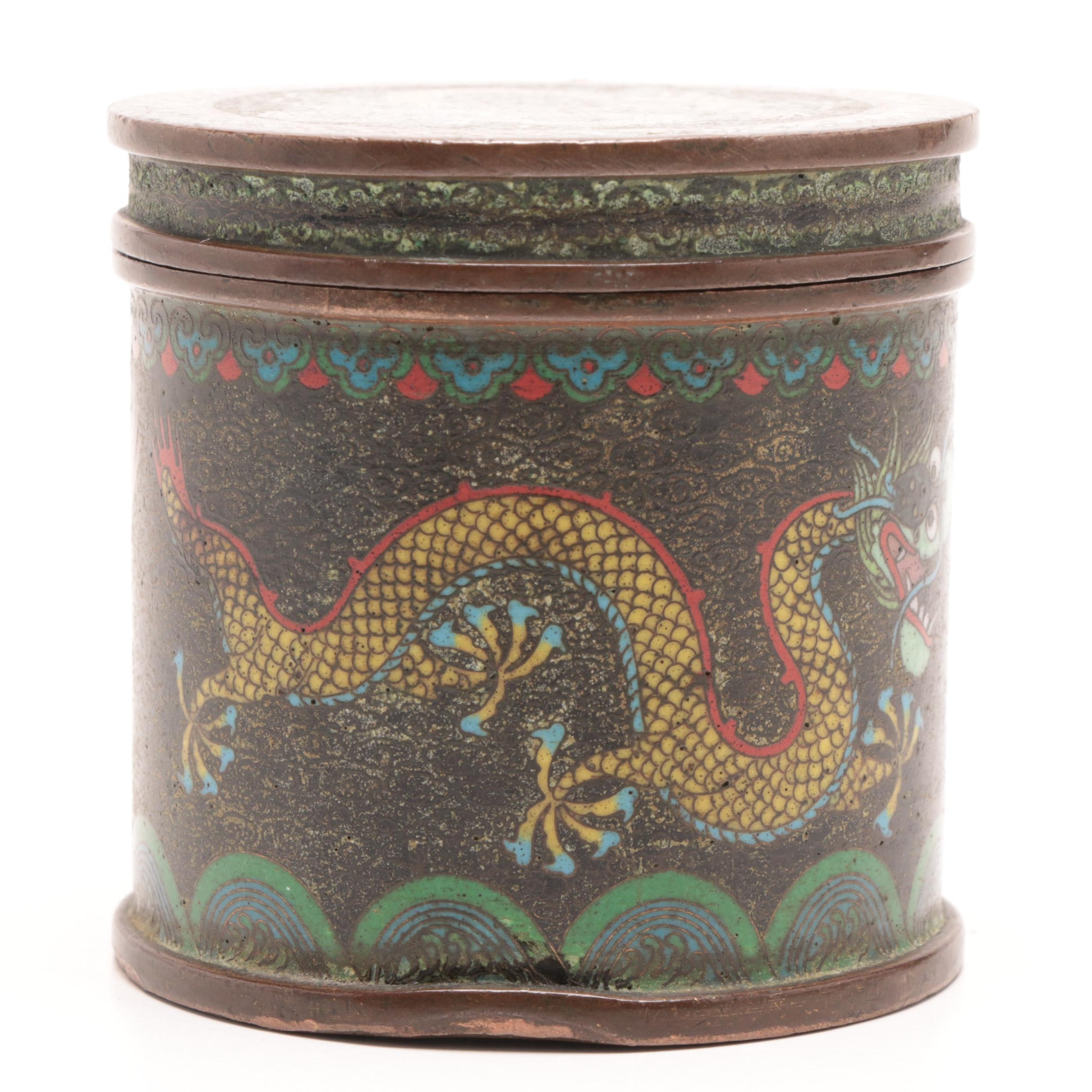 Chinese Cloisonné Tea Caddy with Dragon Motif, Qing Dynasty