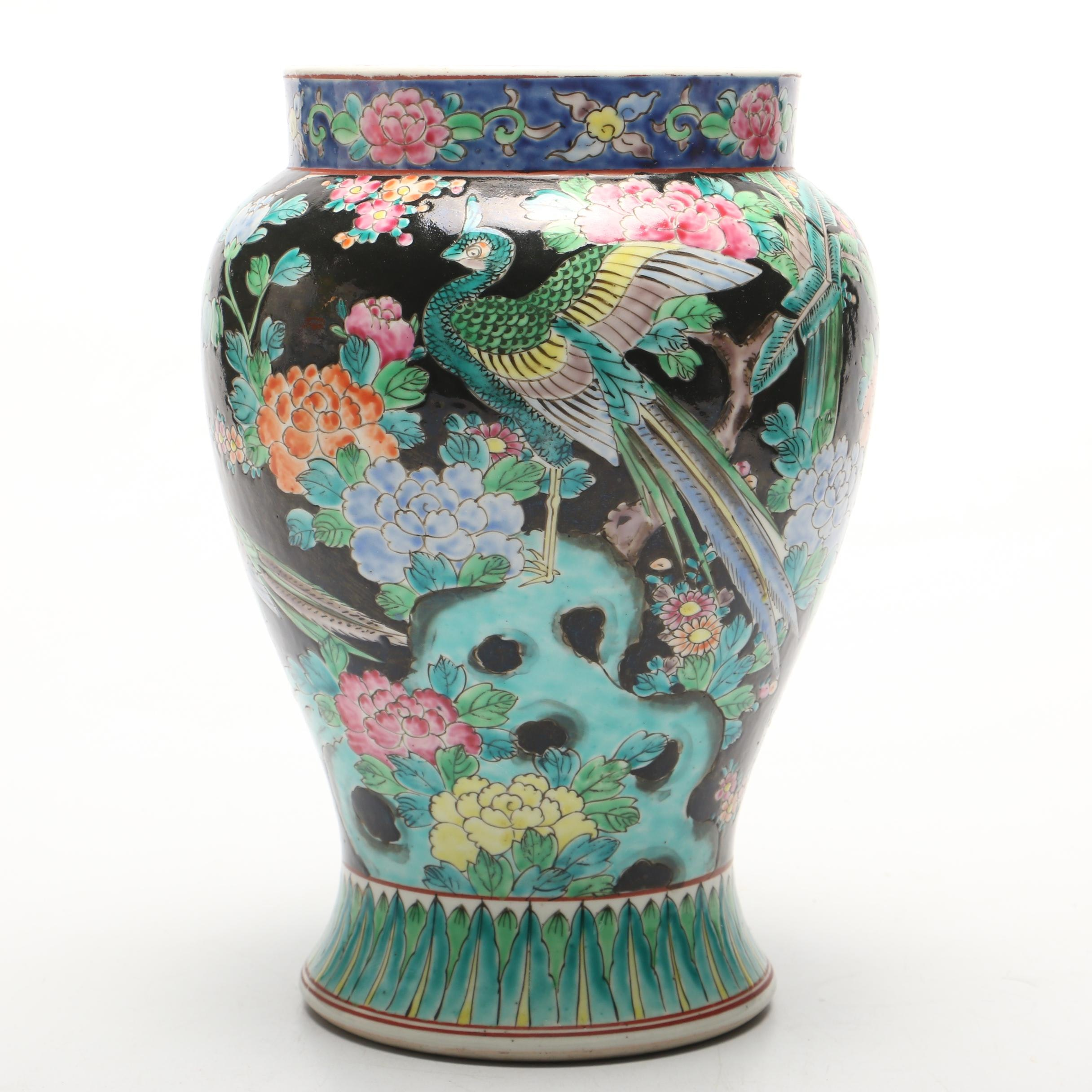 Hand Decorated Chinese Famille Noire Porcelain Vase Depicting Bird of Paradise