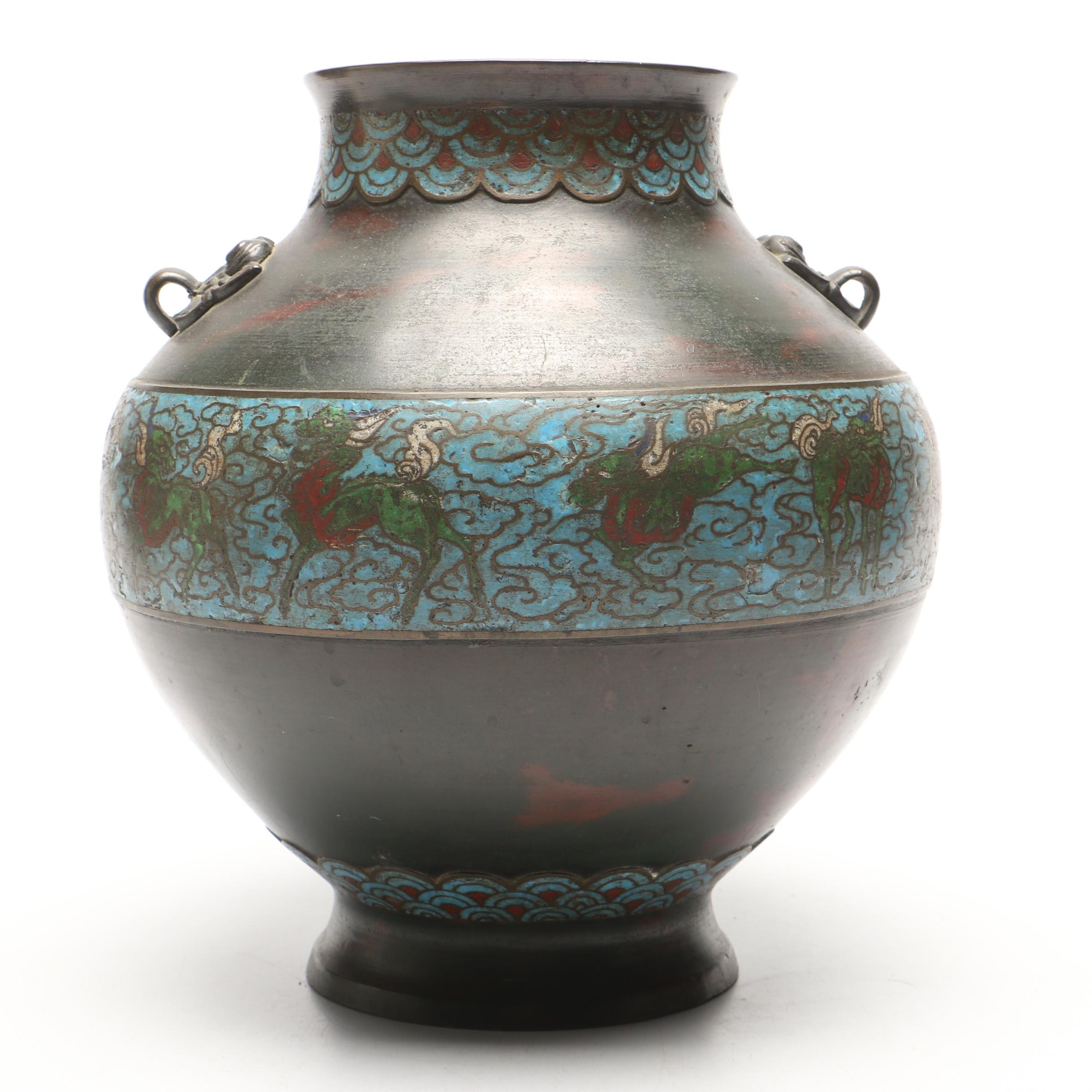 Chinese Cloisonné Bronze Vase with Qilin Motif, Late Qing Dynasty