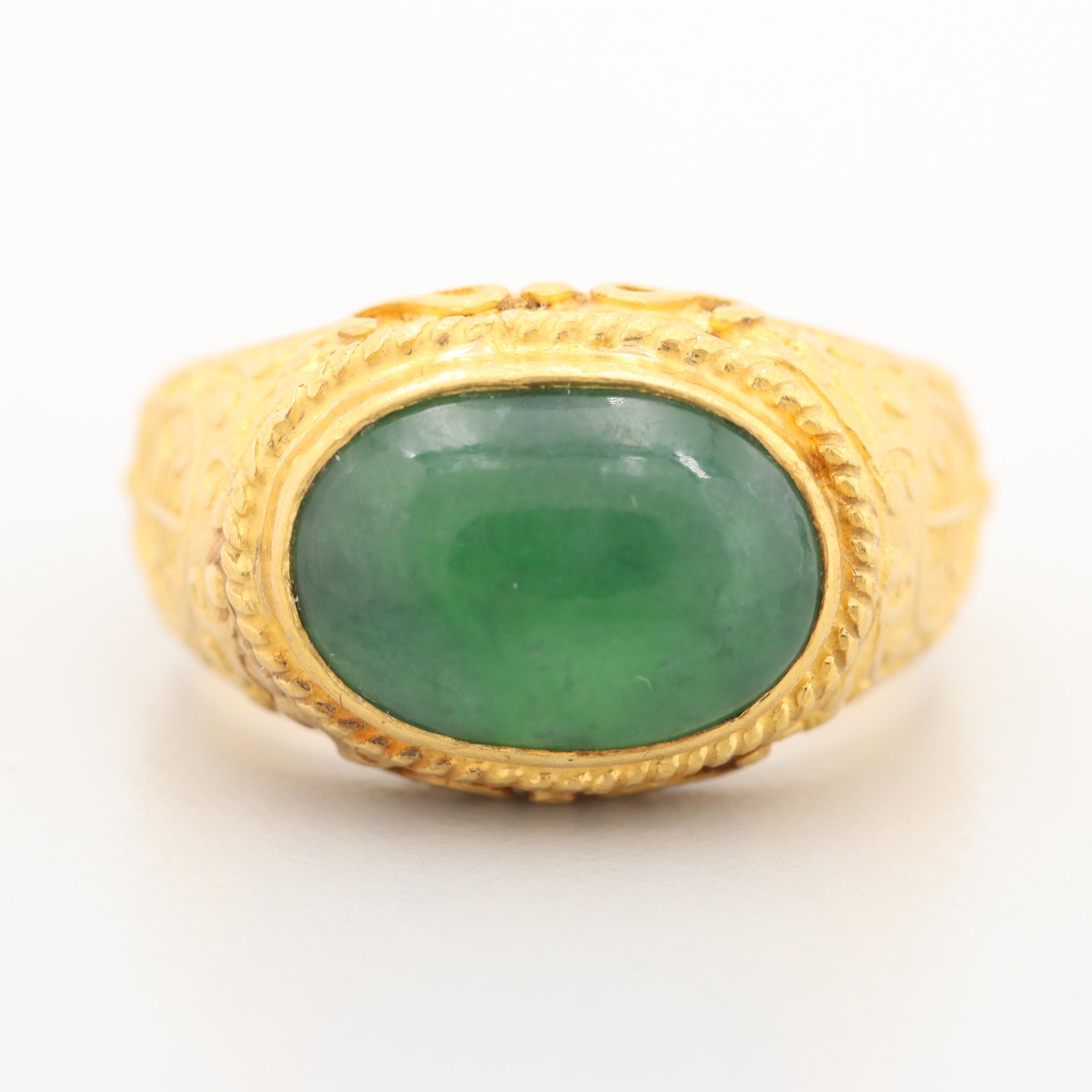 Chinese 24K Yellow Gold Jadeite Ring with Longevity Motif