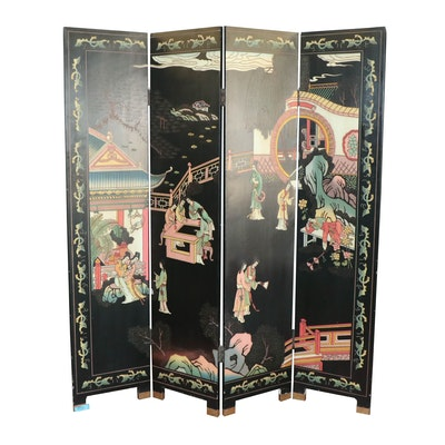 Chinese Coromandel Lacquer Four Panel Folding Screen