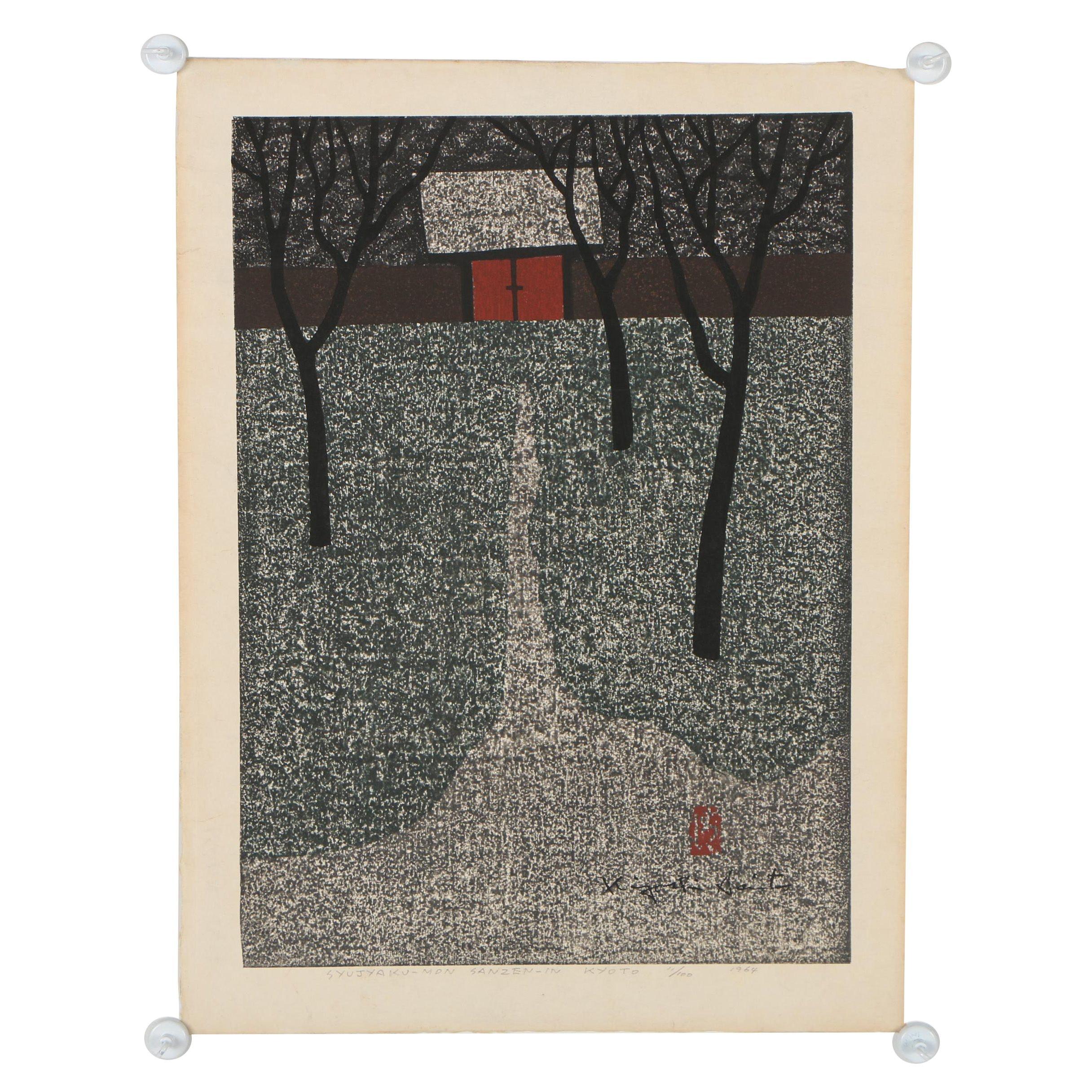 "Kiyoshi Saitō Woodblock Print ""Syujaku-mon, Sanzen-in, Kyoto"", 1964"