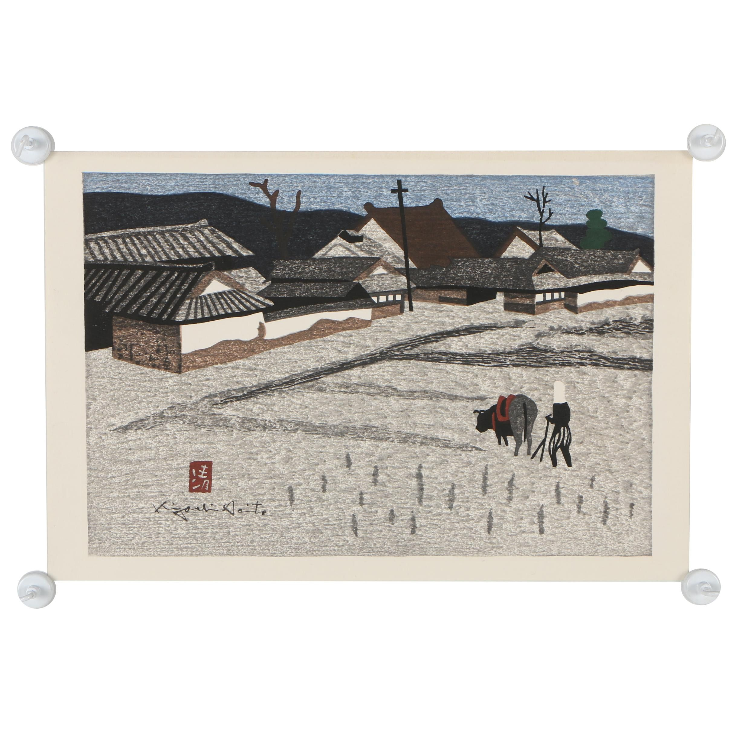 "Kiyoshi Saitō Woodblock Print ""Ox and Man"""