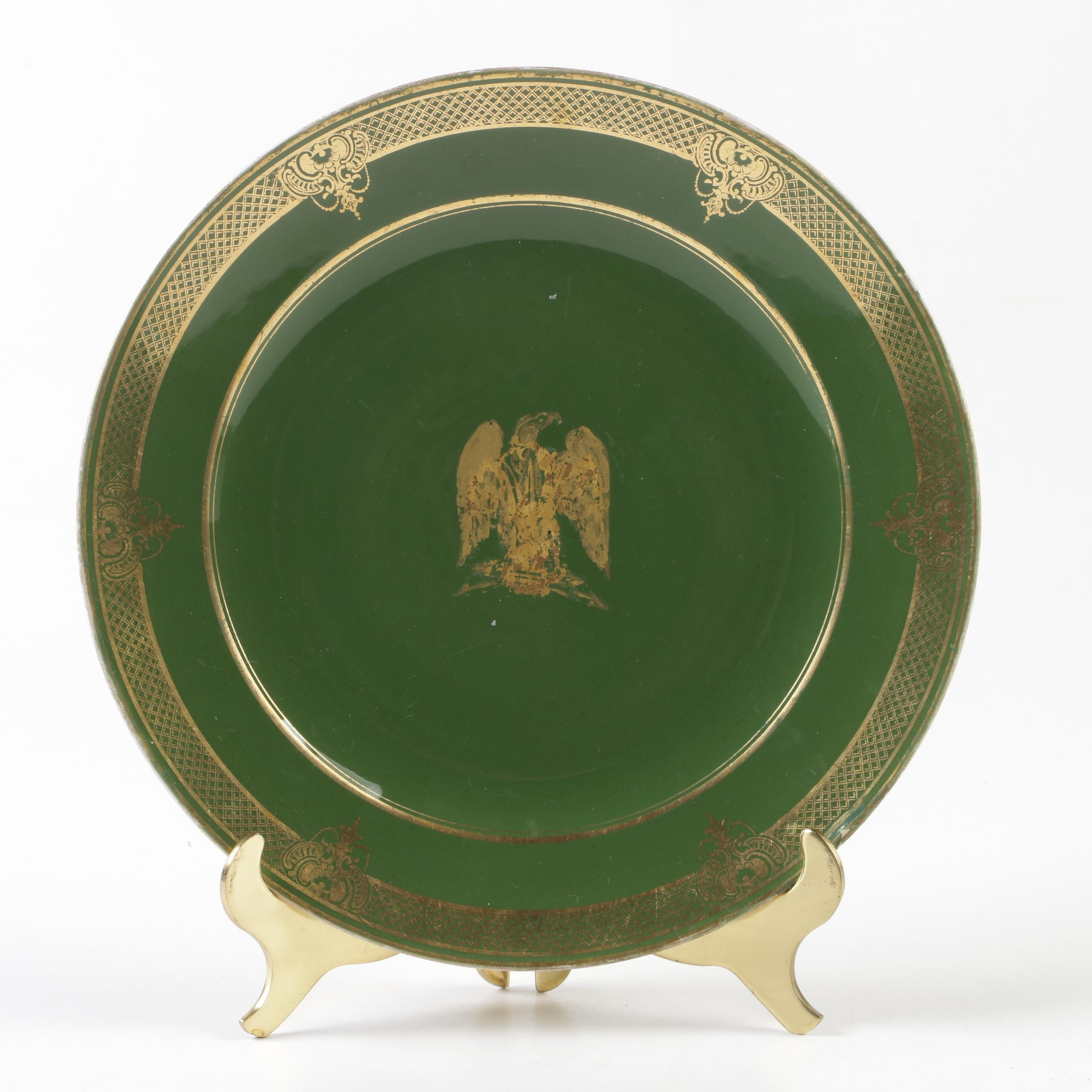 Sèvres Porcelain Plate with Brass Stand, Early 19th Century
