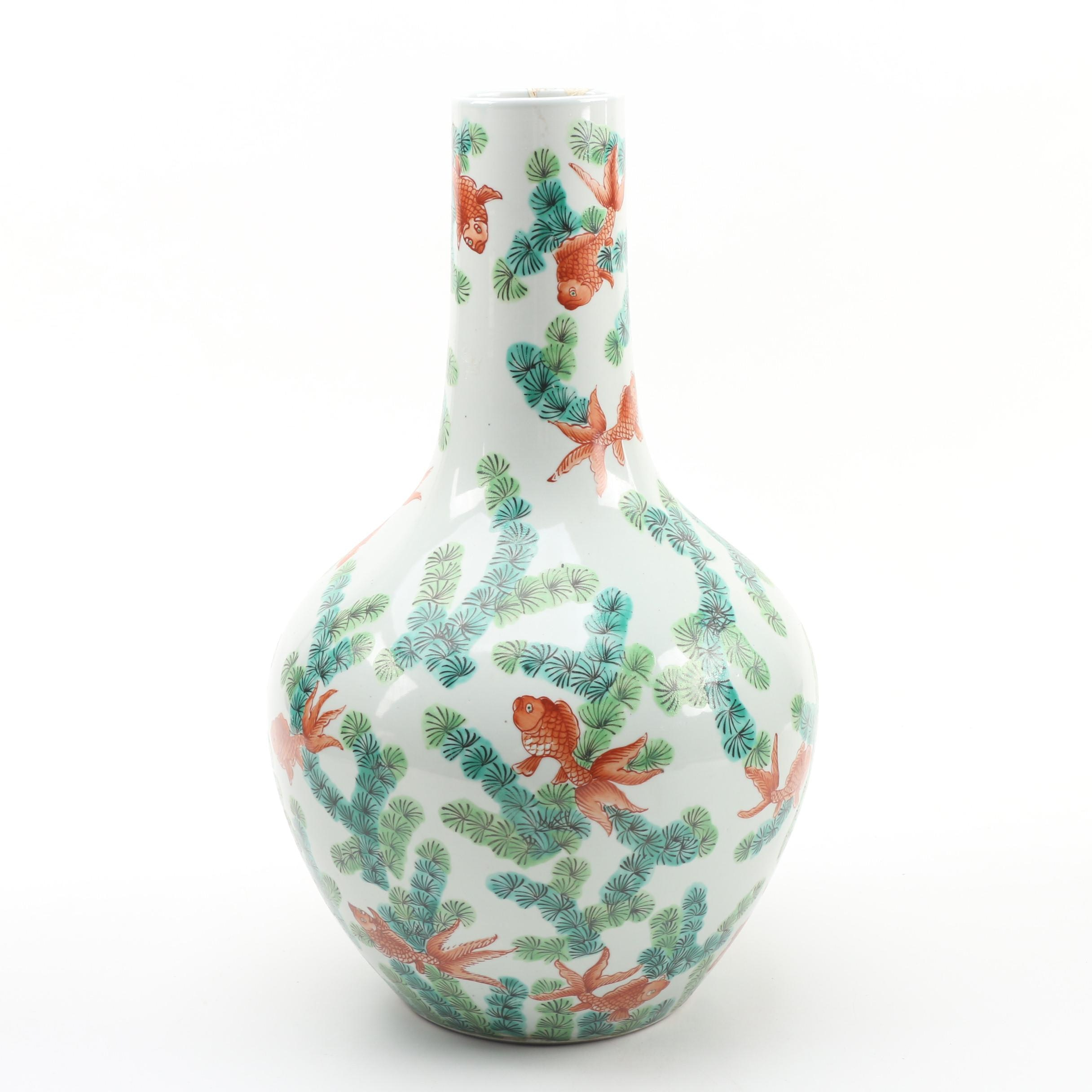 Chinese Ceramic Bottle Vase