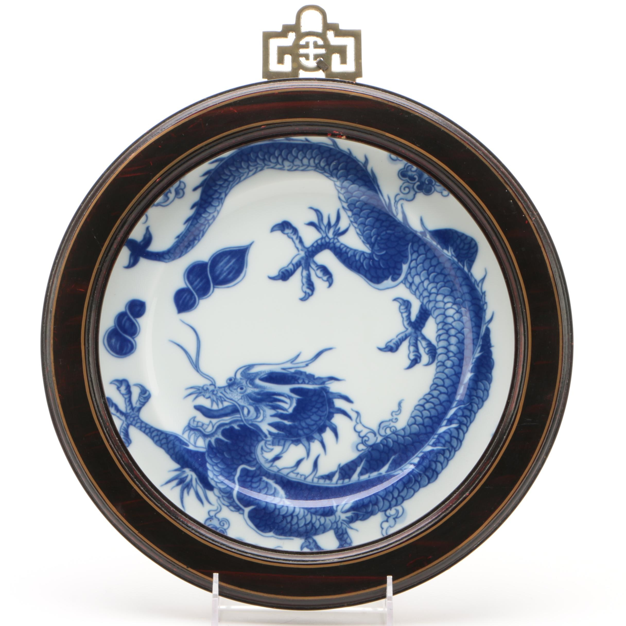Framed Portuguese Ceramic Blue and White Dragon Plate