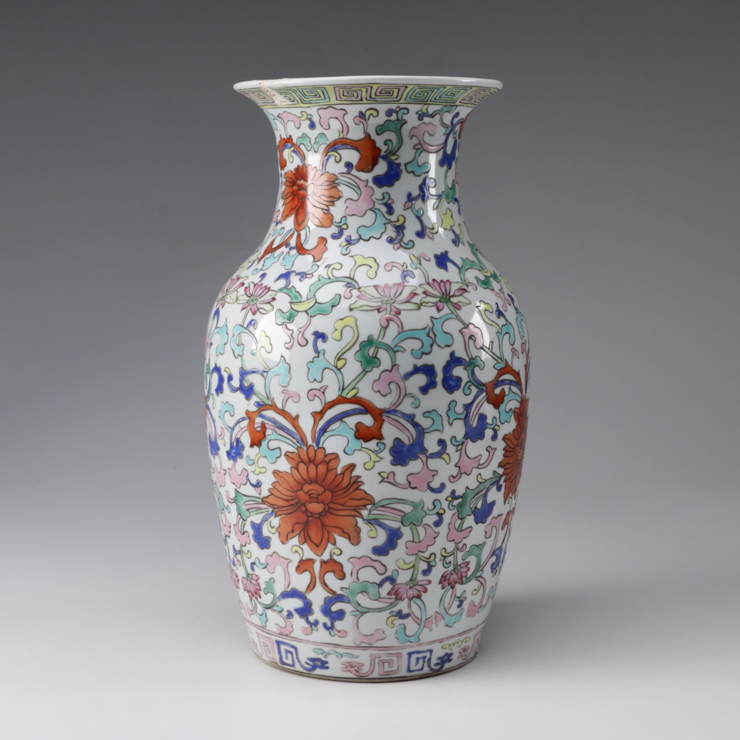 Chinese Wucai Style Porcelain Vase