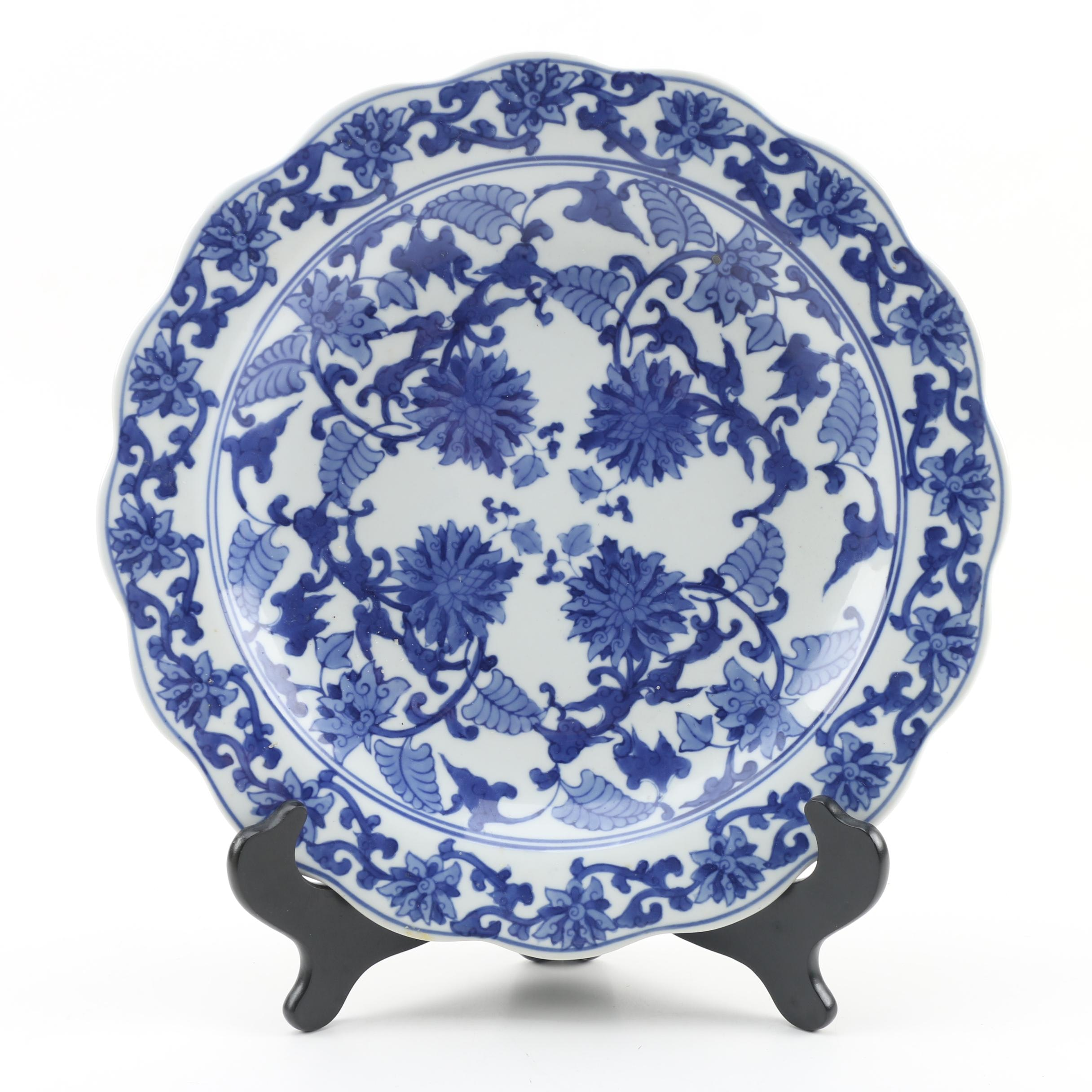 Chinese Blue and White Floral Ceramic Platter on Stand, 1960s