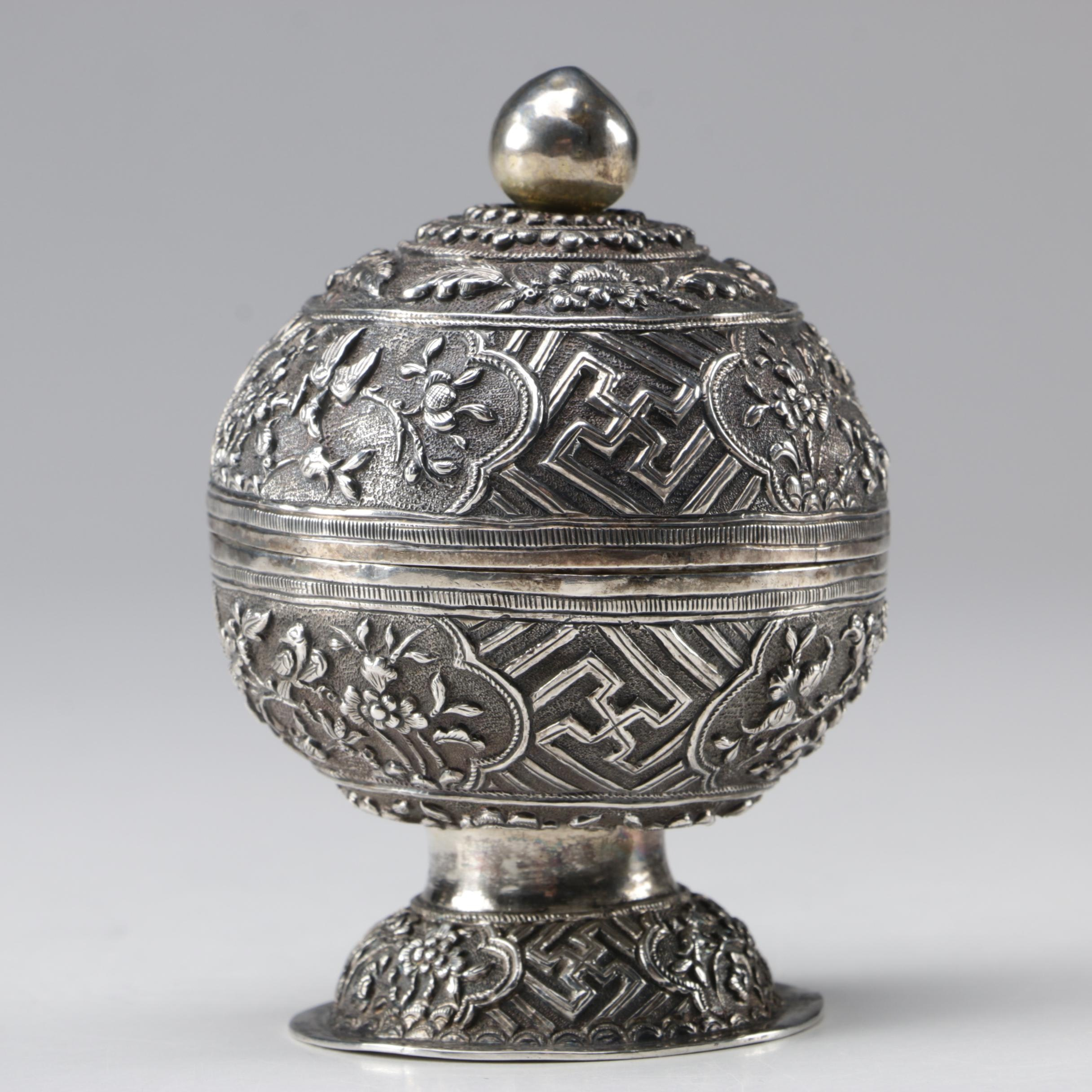 Straits Chinese Silver Dou-Form Jar with Floral Motif, Qing Dynasty