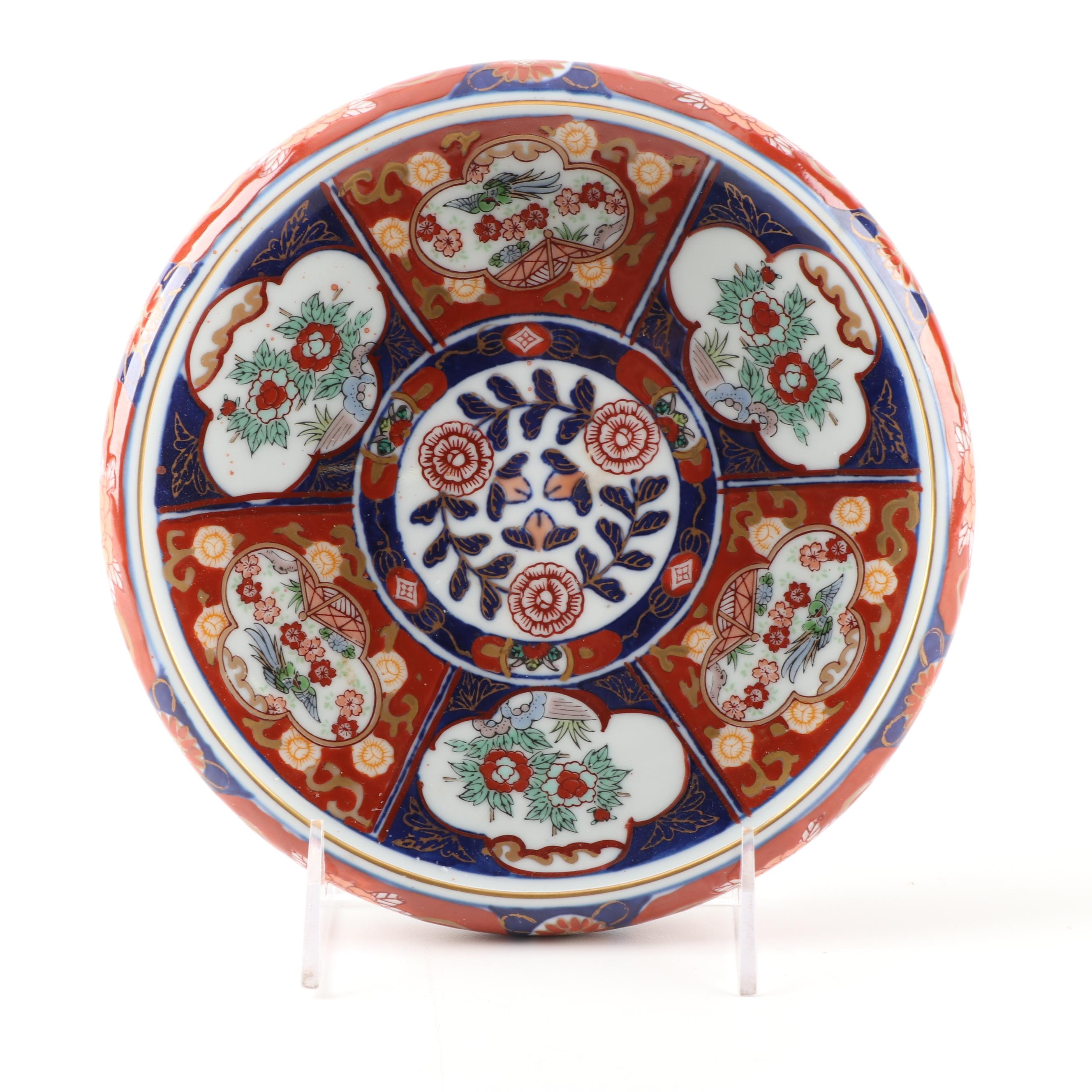 Japanese Gold Imari Hand-Painted Porcelain Bowl