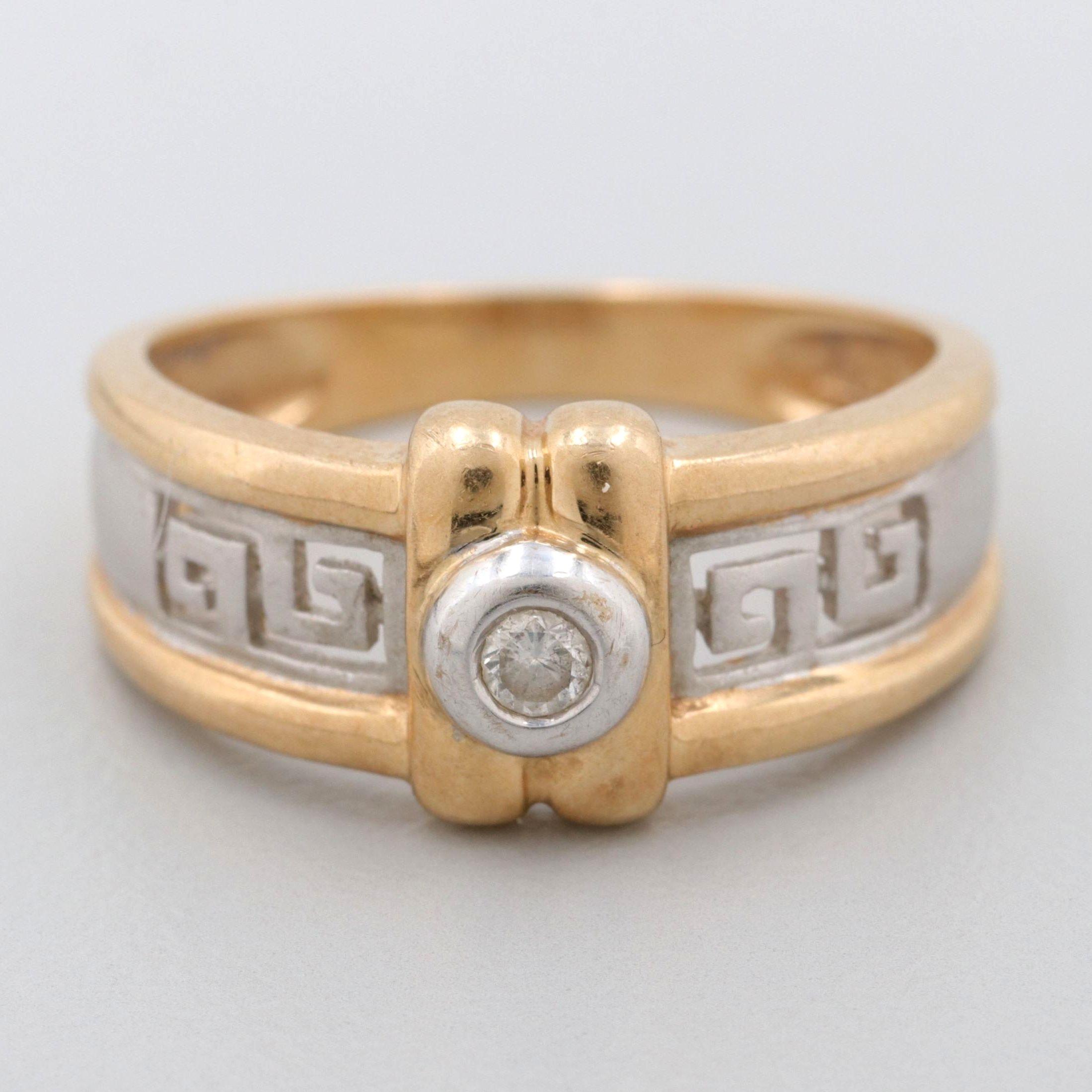 14K Yellow and White Gold Diamond Greek Key Ring