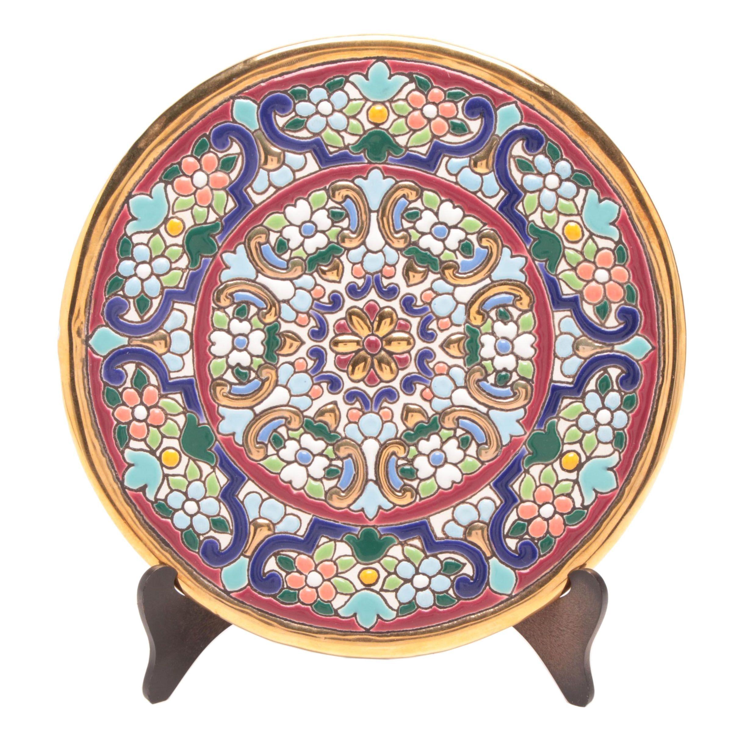 Spanish Sevillarte Ceramic Enameled Plate with 24K Gold Decoration