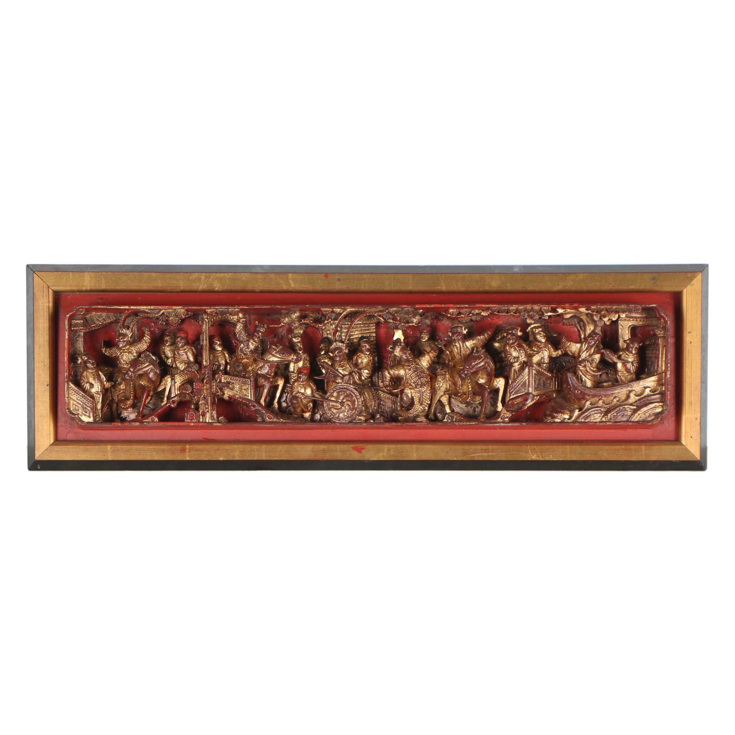 Chinese Gilt and Lacquer Relief Panel