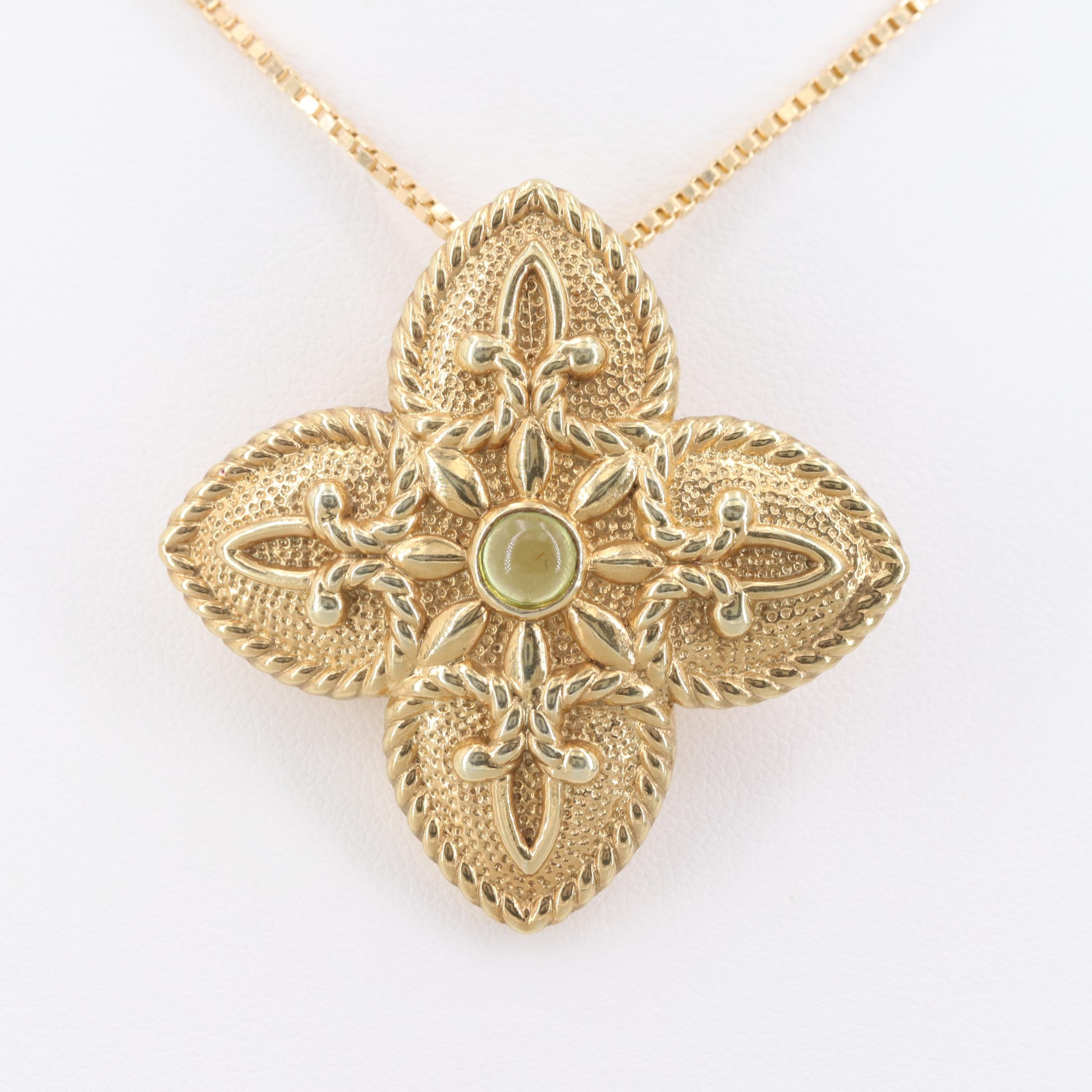 18K Yellow Gold Necklace with 14K Yellow Gold Peridot Pendant