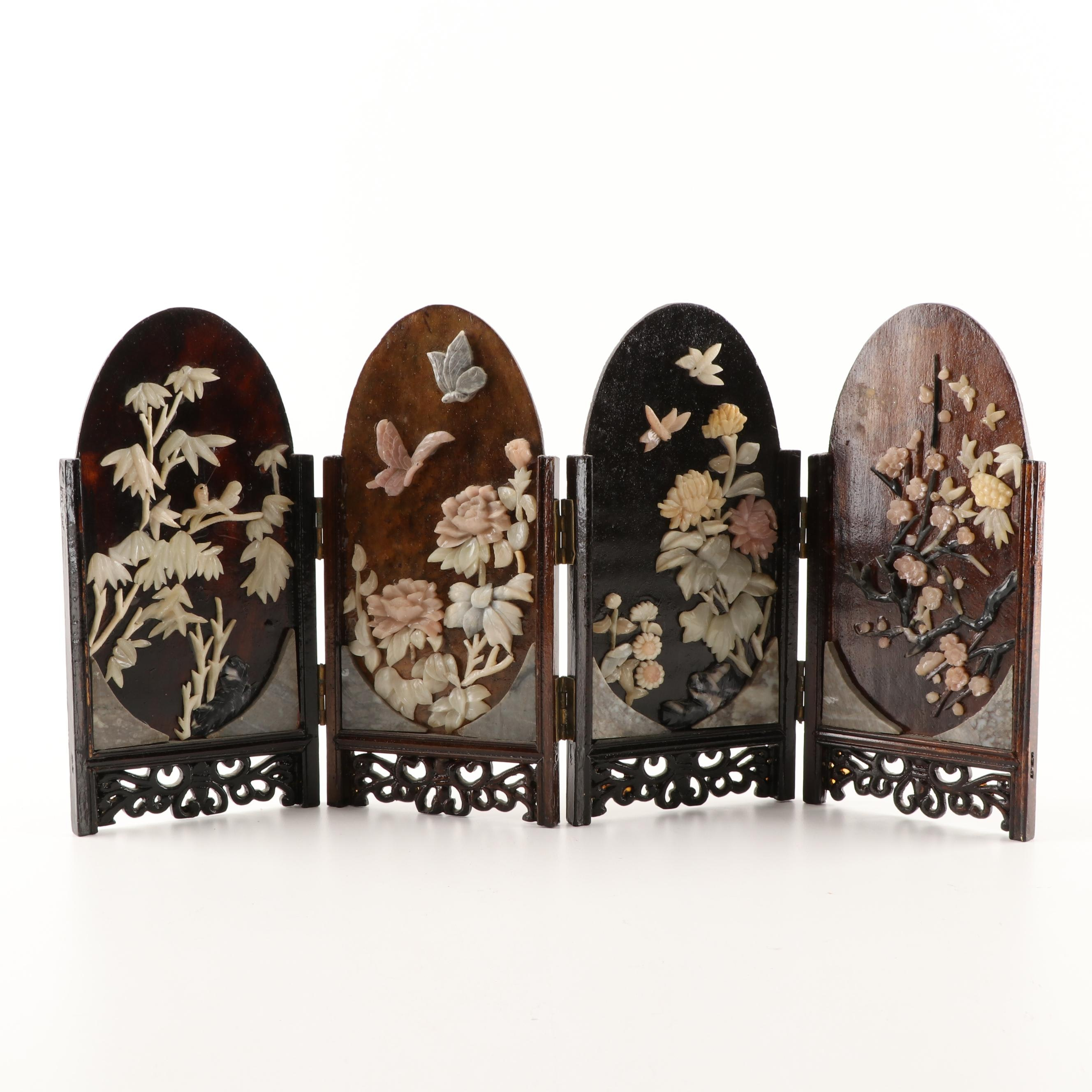 Chinese Carved Stone Miniature Wooden Folding Screen
