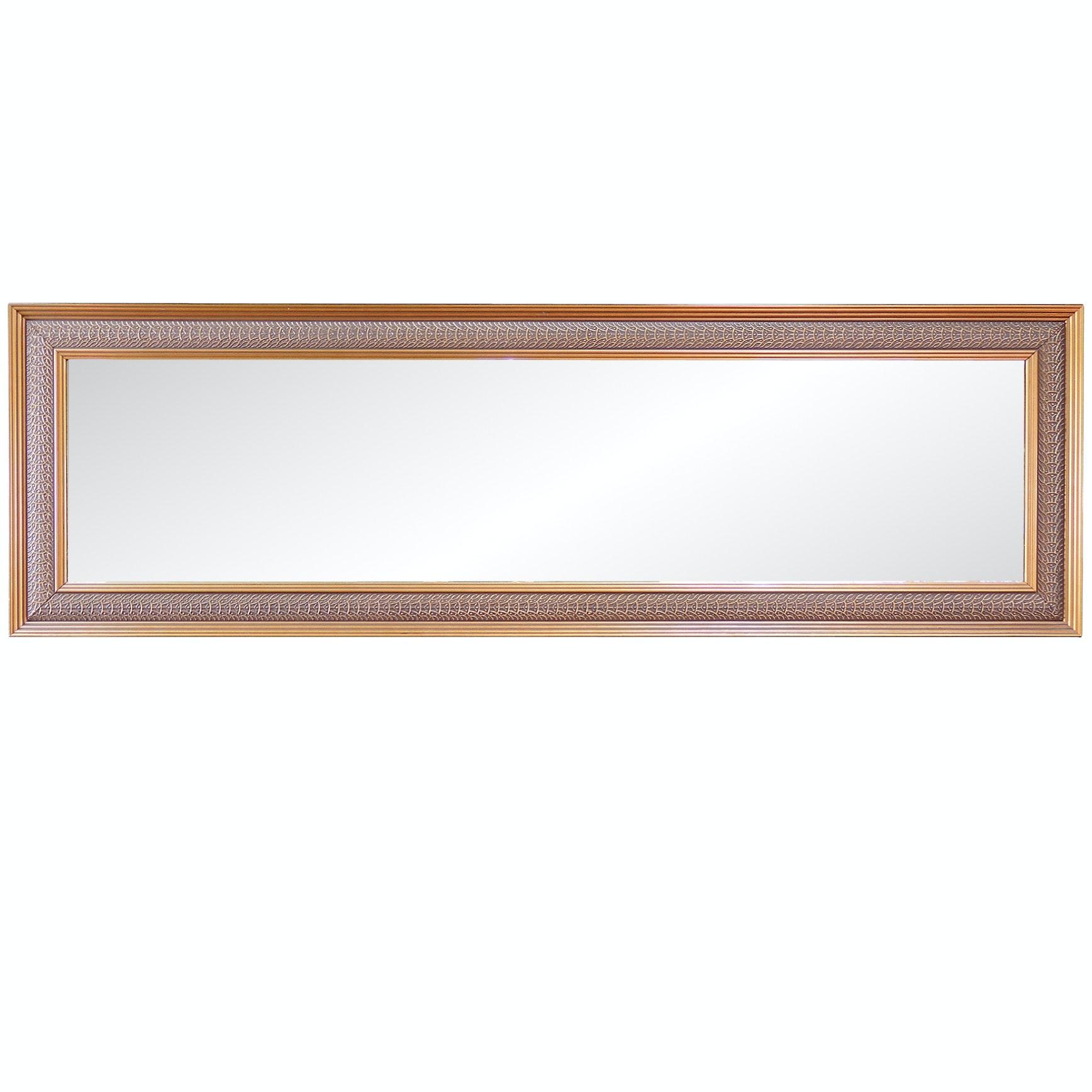 Beveled Overmantel Mirror, Contemporary