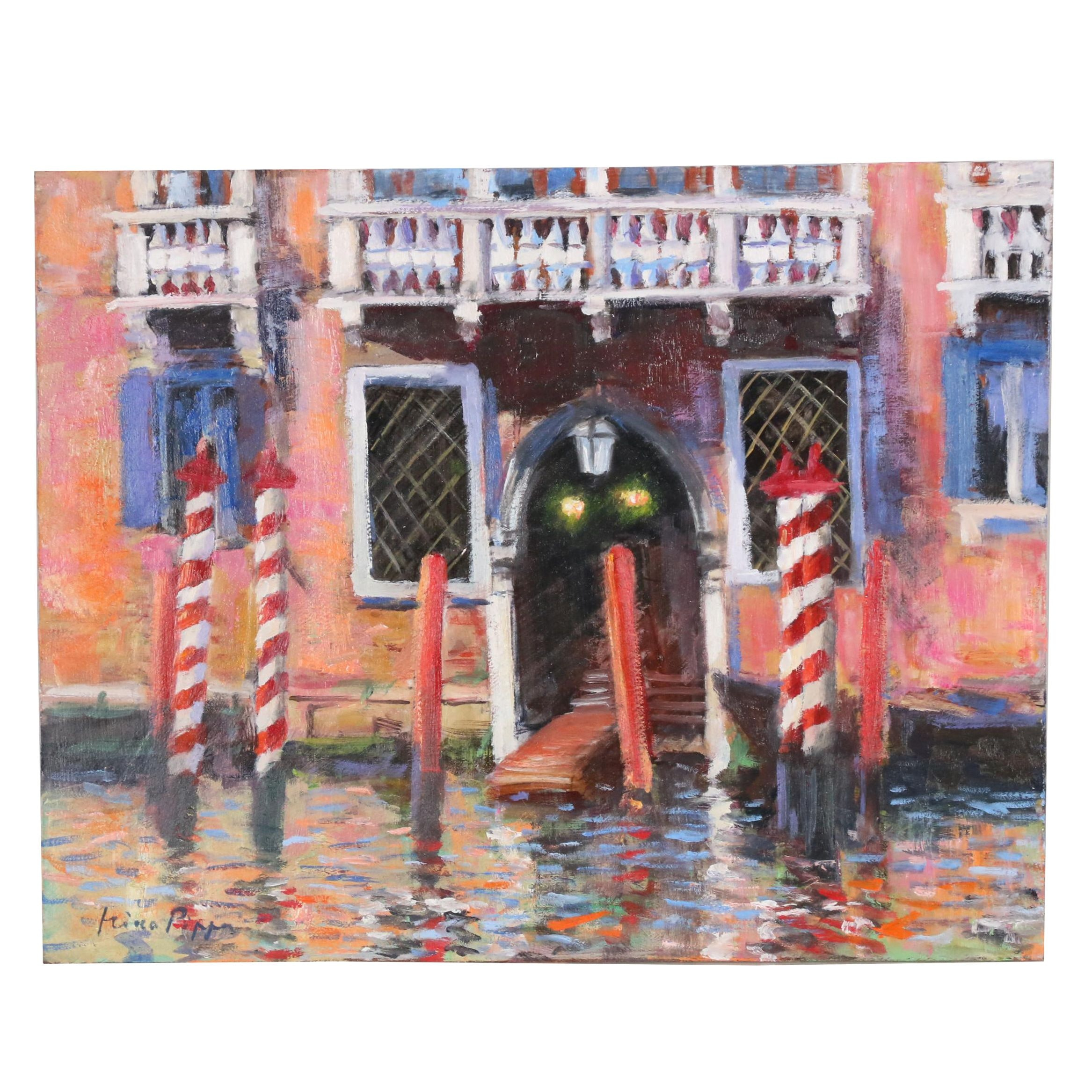 """Nino Pippa Oil Painting """"Venice - Doorway on Side Canal"""""""
