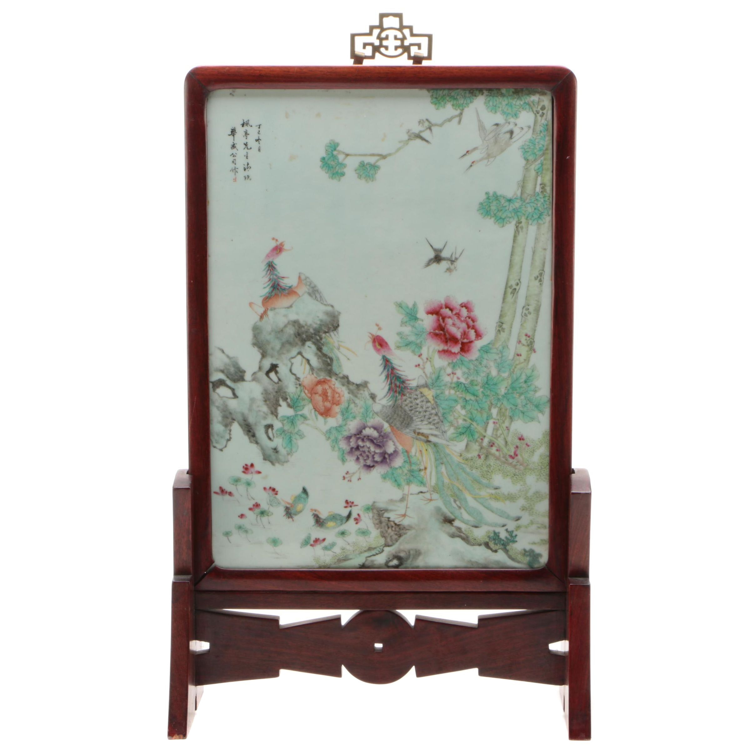Chinese Famille Rose Porcelain Plaque Hardwood Table Screen, Late Qing/Republic