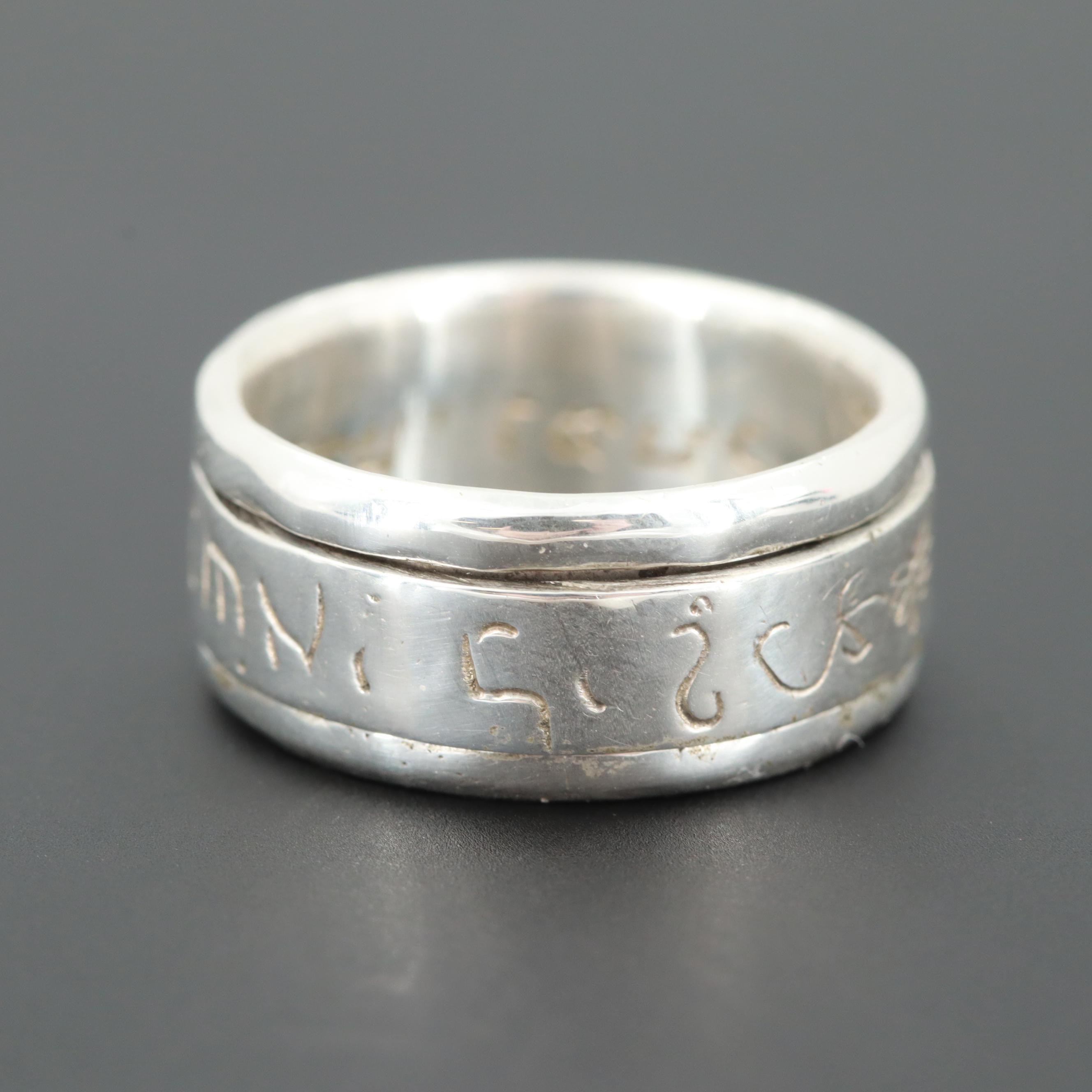 Israeli Hadaya Sterling Silver Spinner Ring