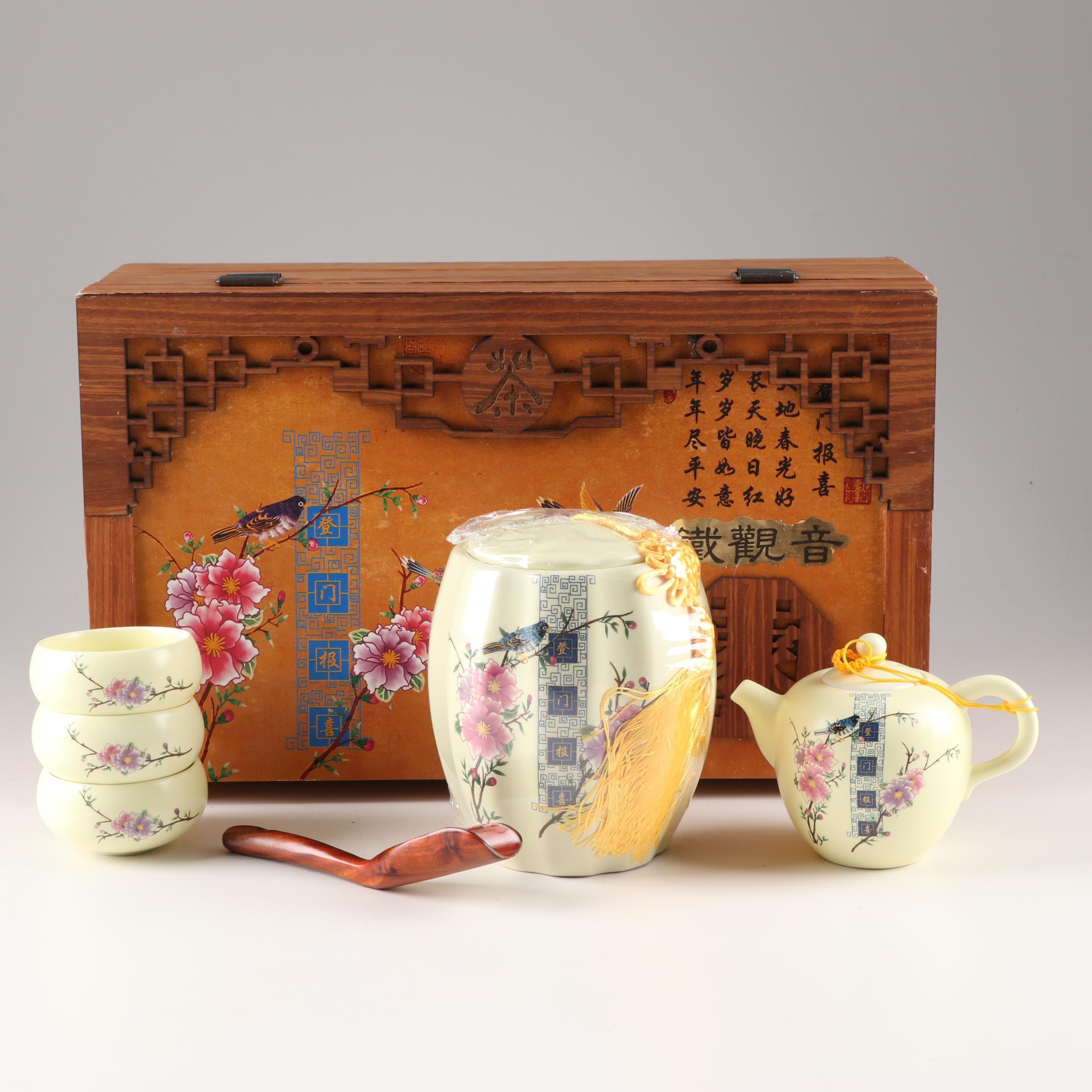 Boxed Chinese Ceramic Tea Set