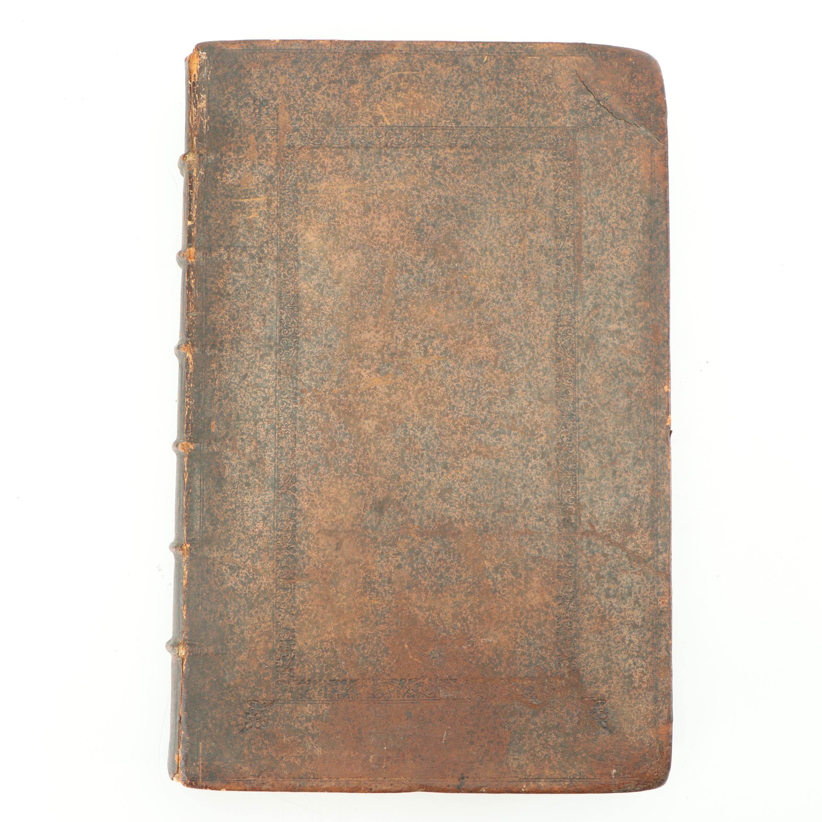 """1682 Greek and Latin """"Works of Epiphanius of Salamis"""" Volume II"""
