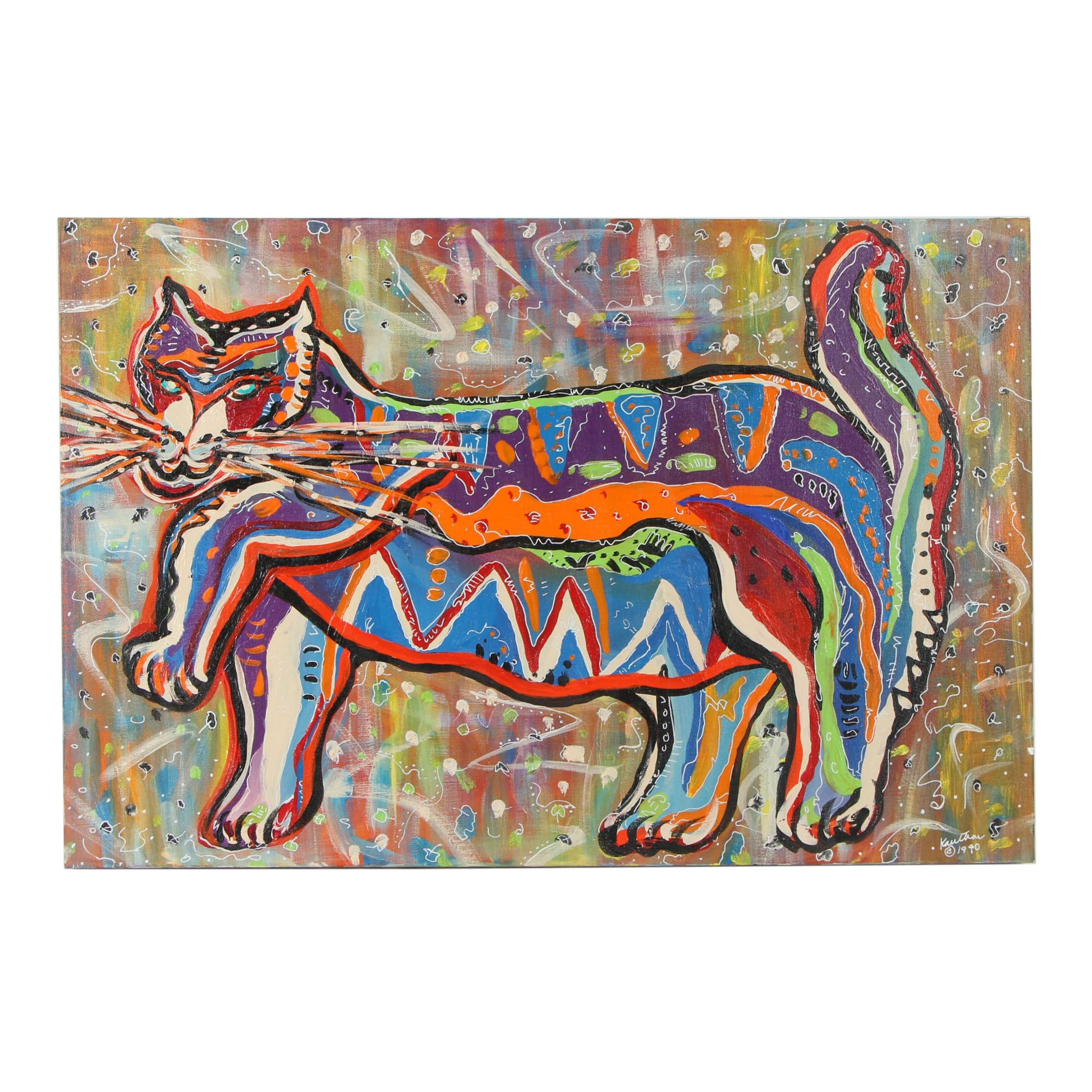 "1990 Abstract Acrylic Painting ""My Sweet Tiger, I"""