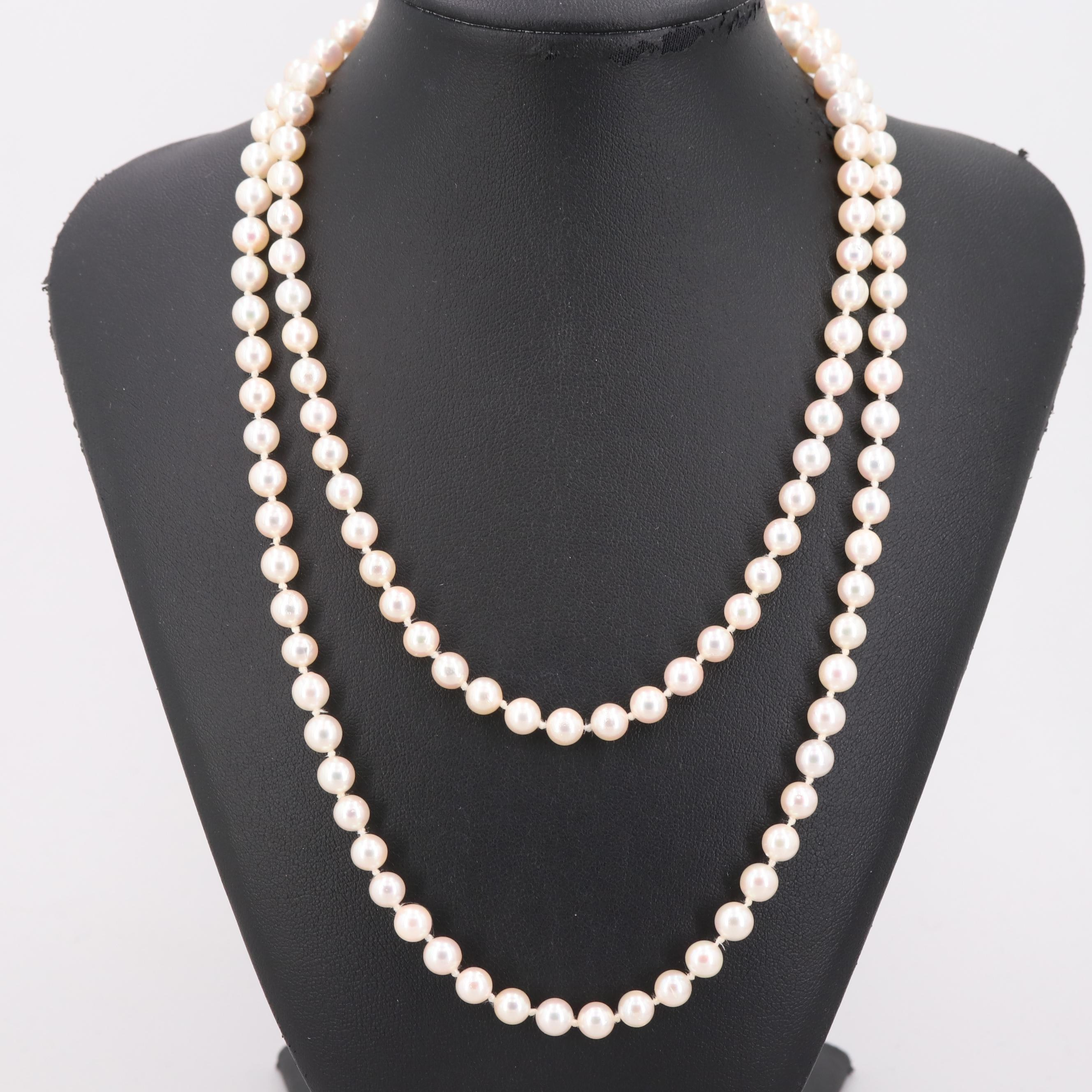 Cultured Pearl Necklace with 14K Yellow Gold Clasp