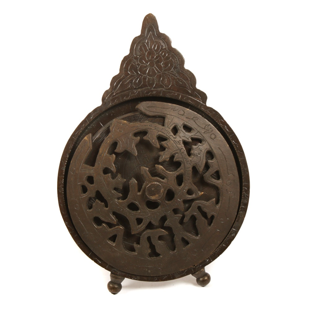 Islamic Hand-Chased Brass Astrolabe
