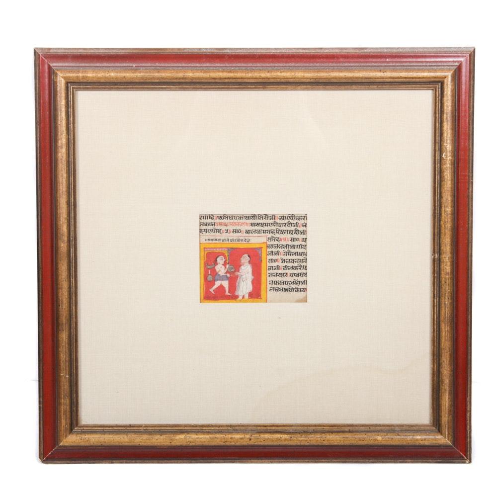 Indian Manuscript Fragment with Gouache Miniature