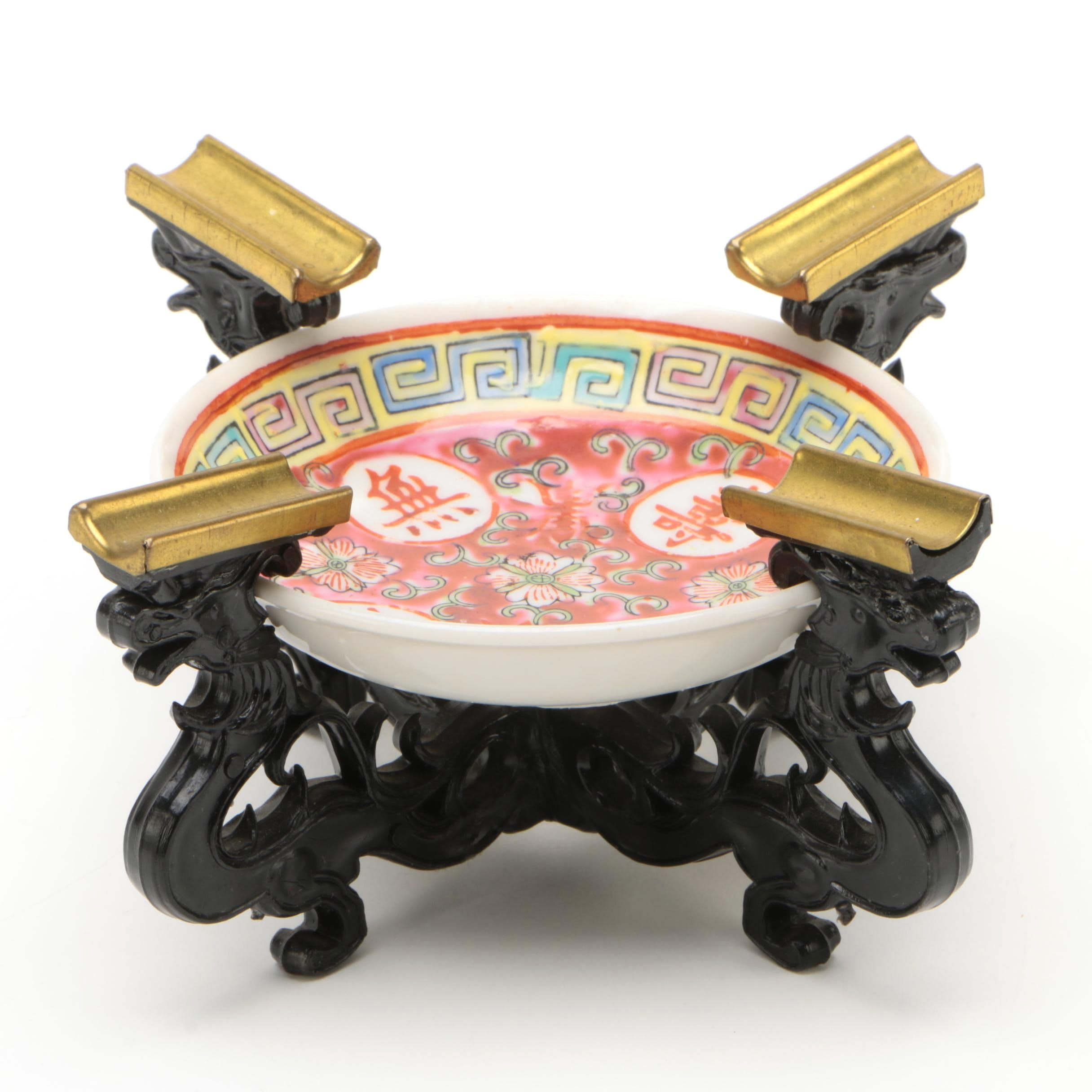 P.C.T. Chinese Porcelain Cigar Ashtray, 1960s