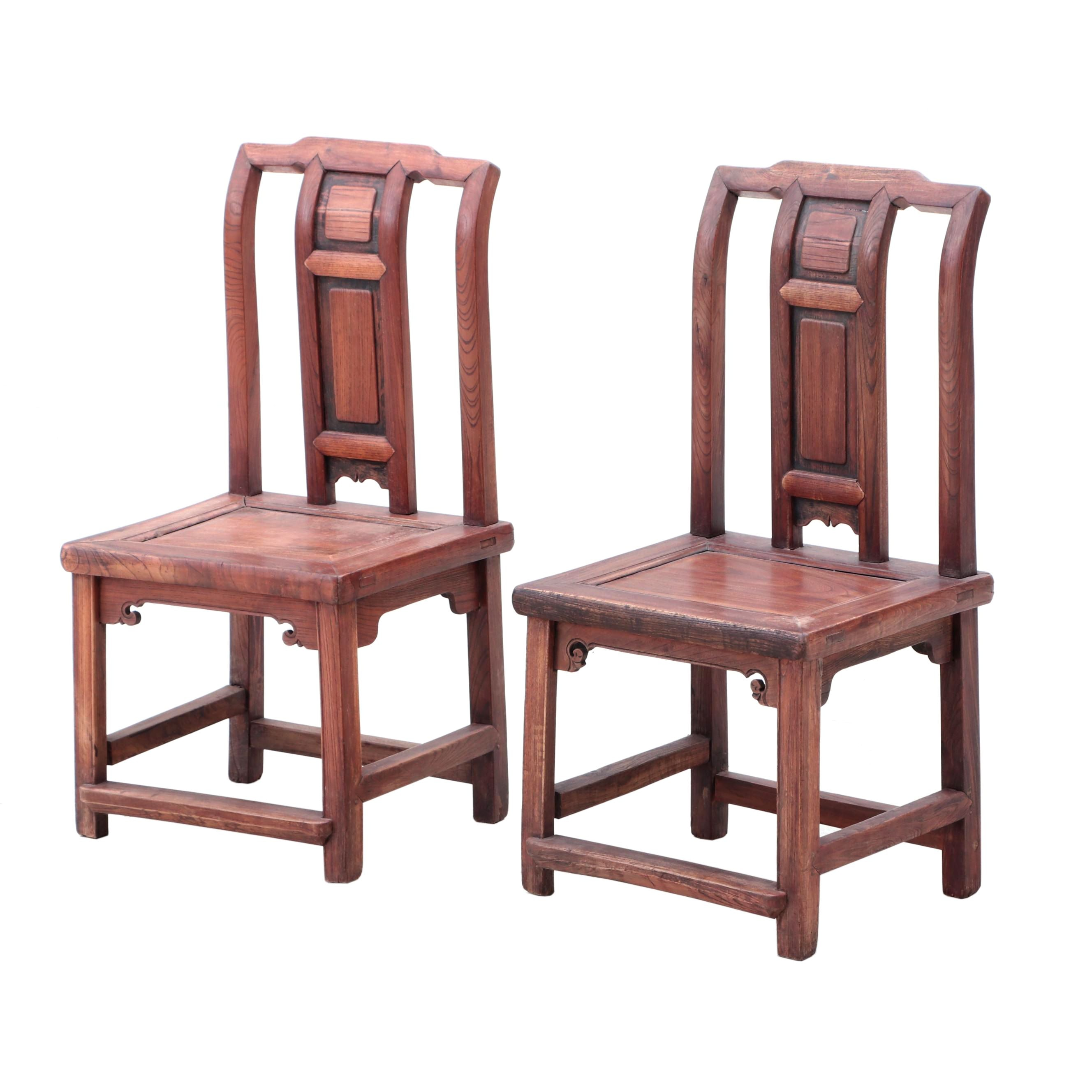 Pair of Chinese Children's Yokeback Elm Chairs