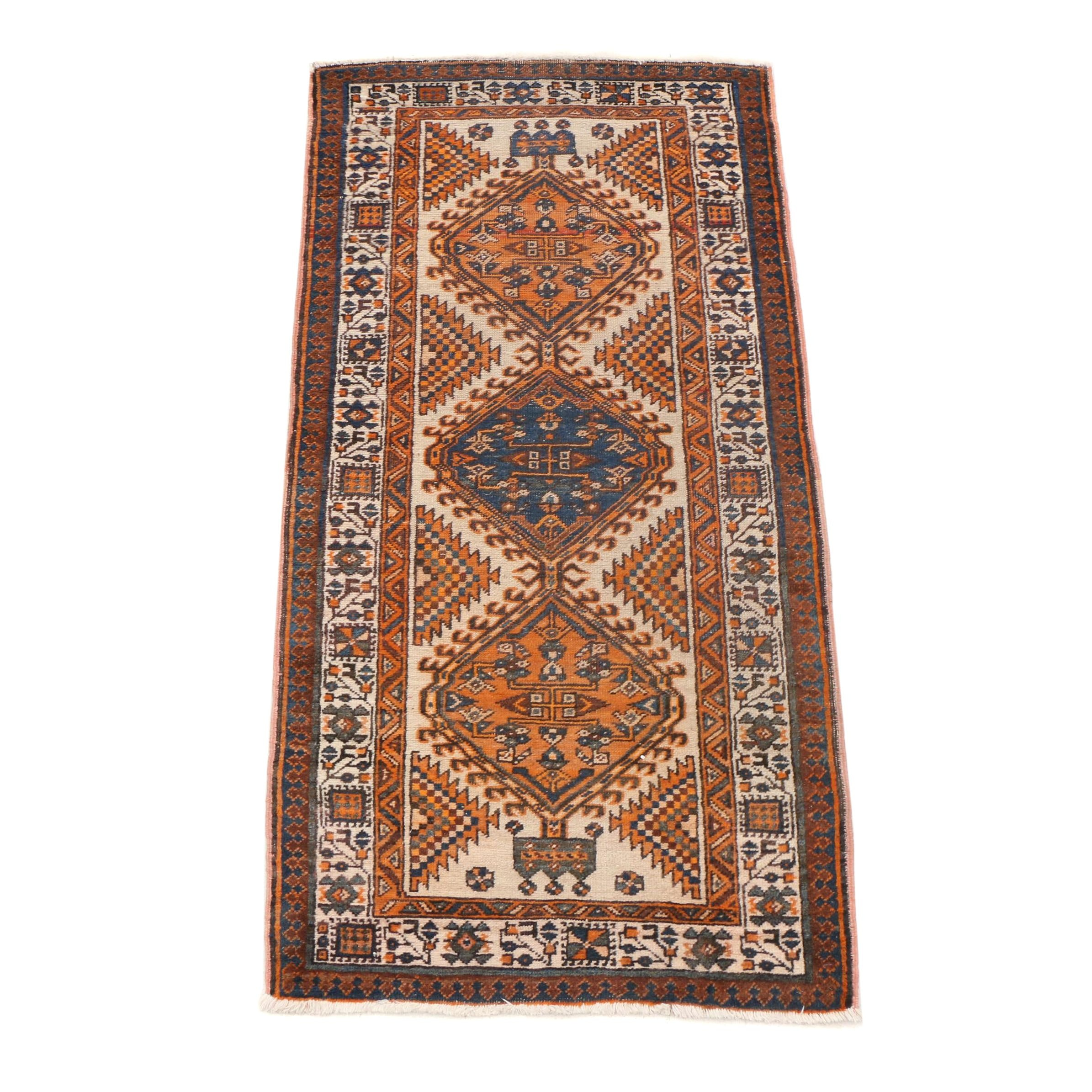 Hand-Knotted Anatolian Wool Rug from Avakian Brothers