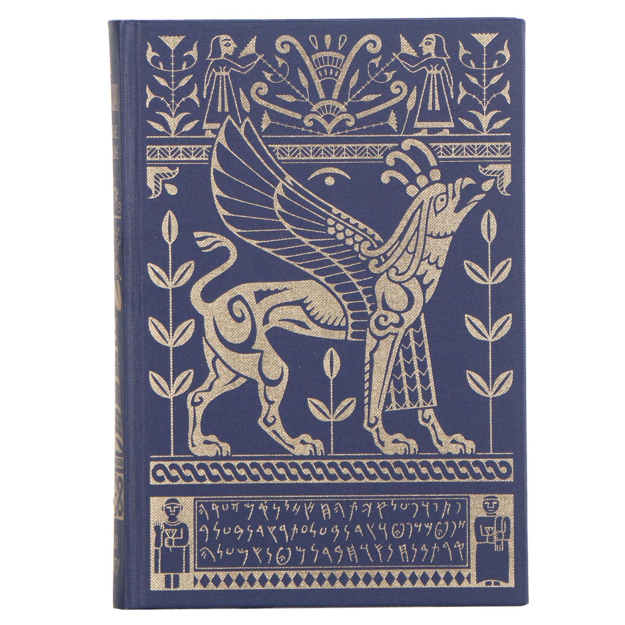 """Glenn E. Markoe """"The Phoenicians"""" Book by The London Folio Society, 2005"""